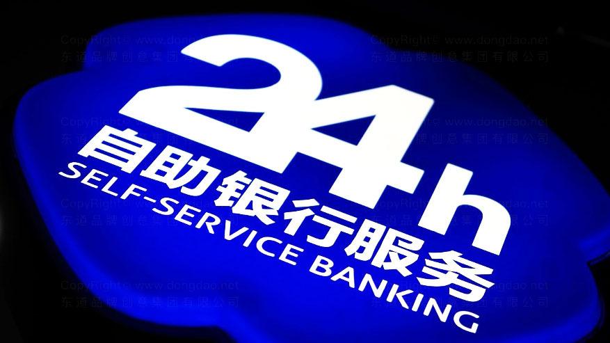 落地工程桂林银行装饰工程标识制作应用场景_21