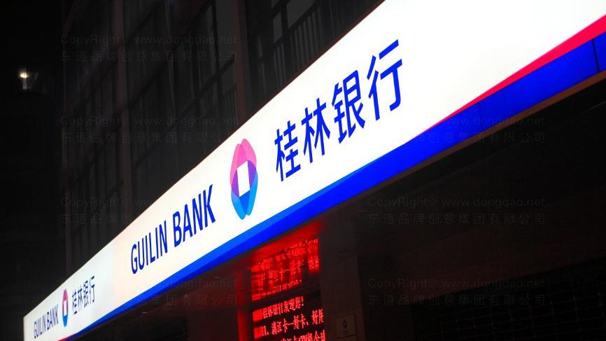 落地工程桂林银行装饰工程标识制作应用场景_22