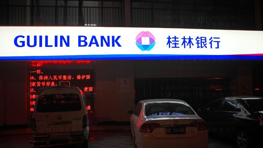 落地工程桂林银行装饰工程标识制作应用场景_23