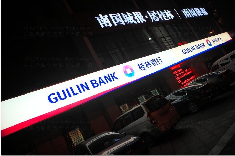 落地工程桂林银行装饰工程标识制作应用场景_24