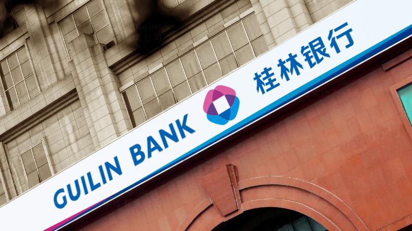 落地工程桂林银行装饰工程标识制作应用
