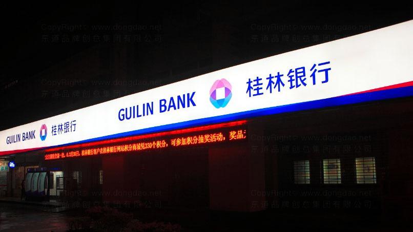 落地工程桂林银行装饰工程标识制作应用场景_26