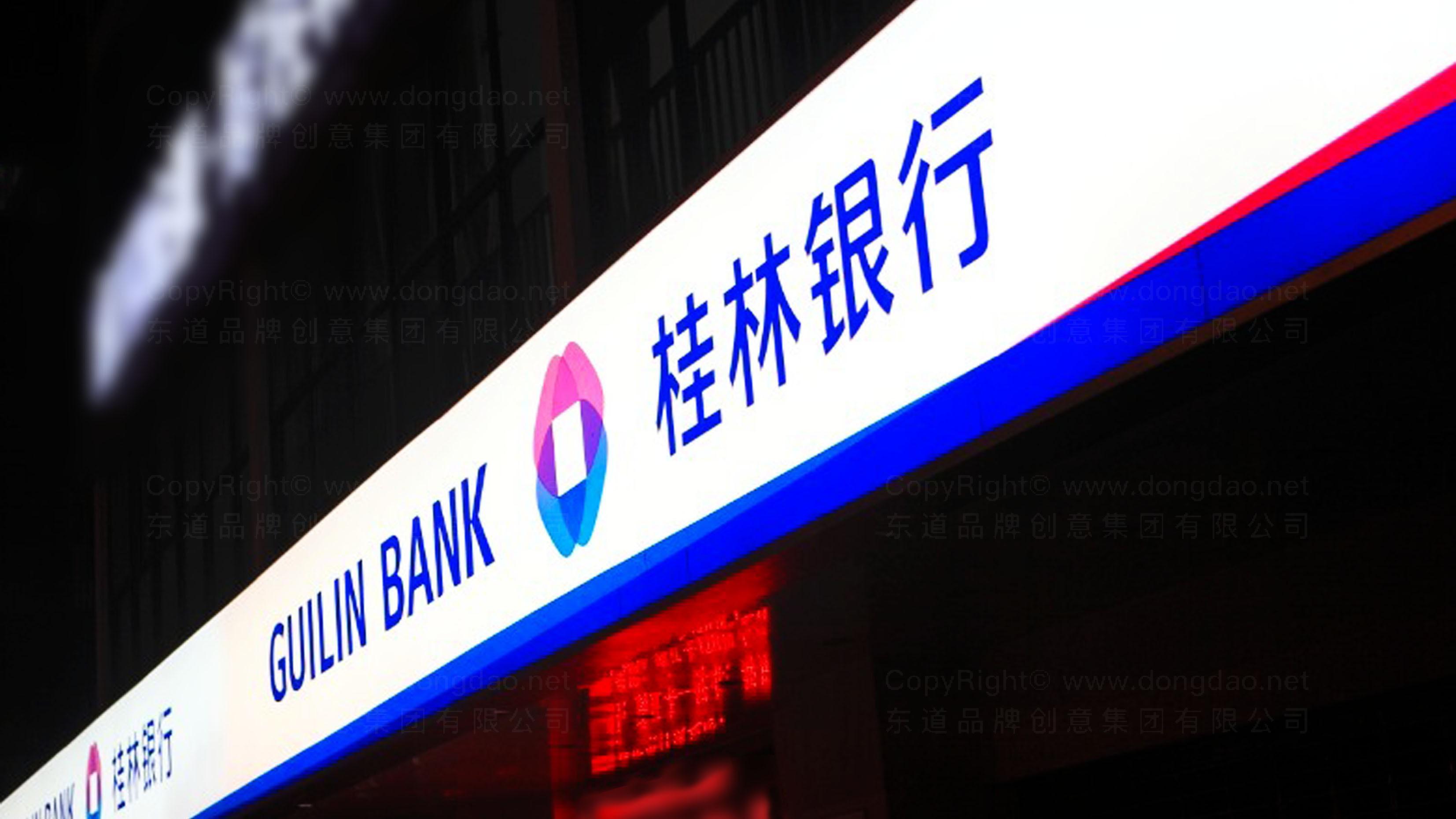 落地工程桂林银行装饰工程标识制作应用场景_27