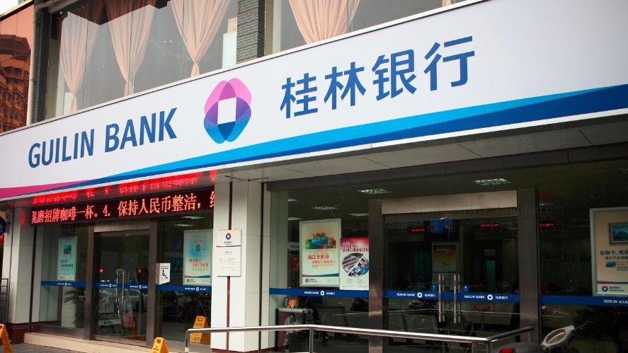 落地工程桂林银行装饰工程标识制作应用场景