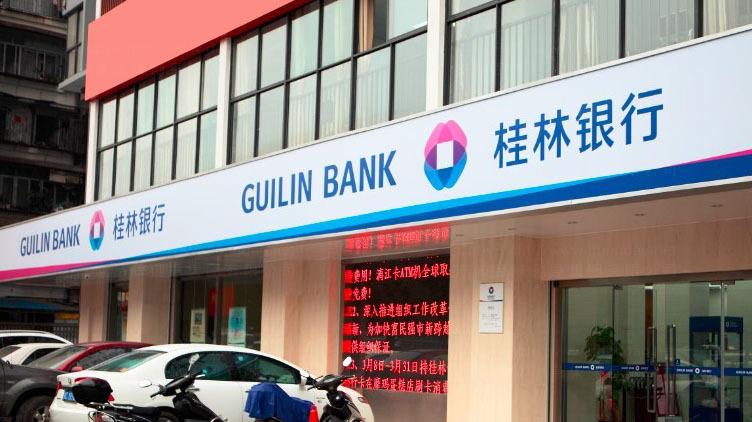 落地工程桂林银行装饰工程标识制作应用场景_1