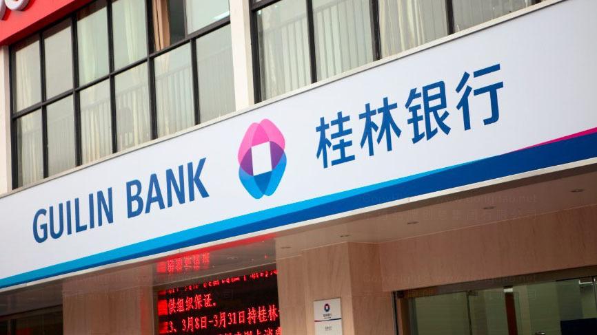 落地工程桂林银行装饰工程标识制作应用场景_2