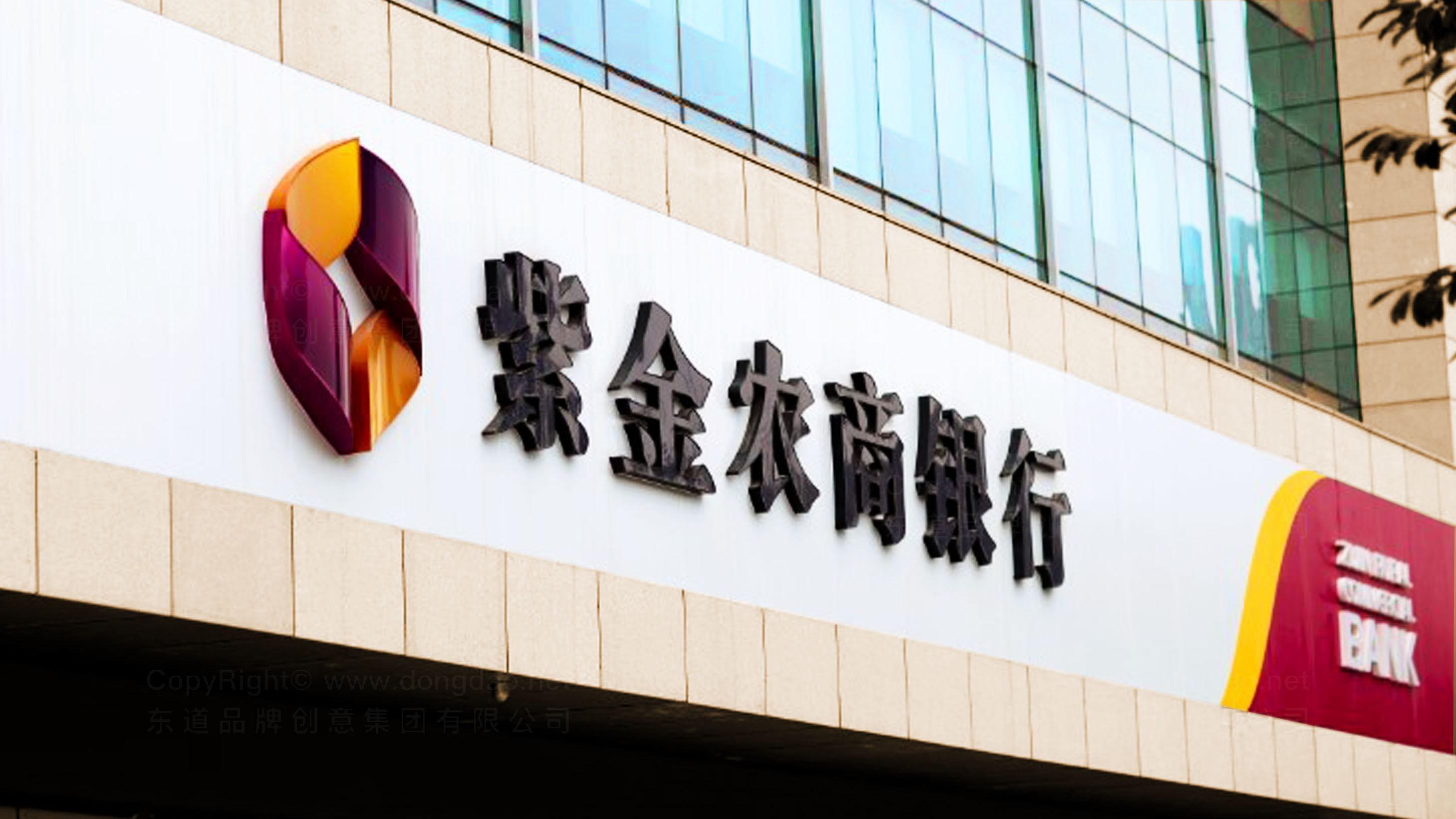 银行金融落地工程紫金银行装饰工程标识制作