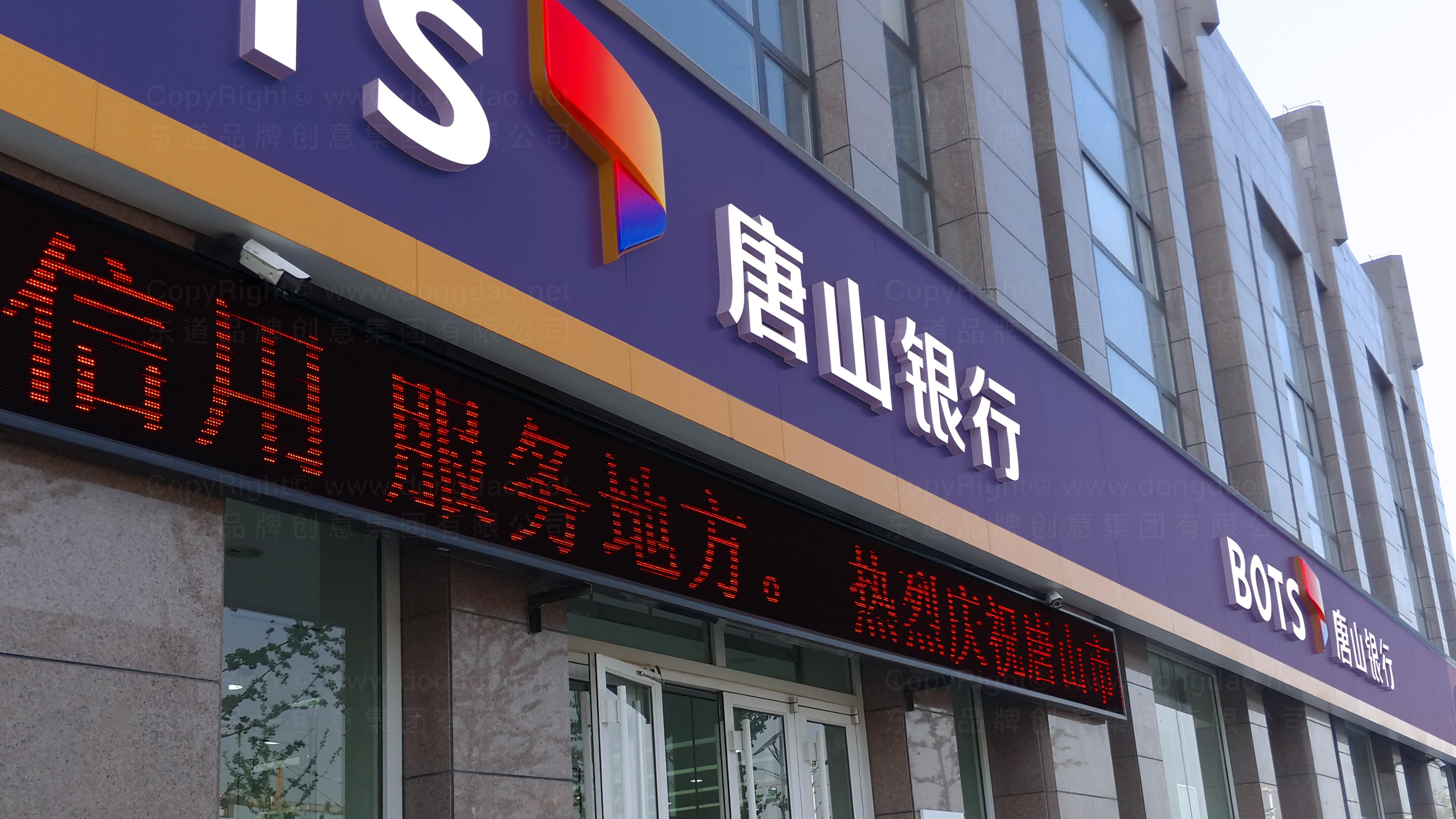落地工程唐山银行装饰工程标识制作应用场景_16