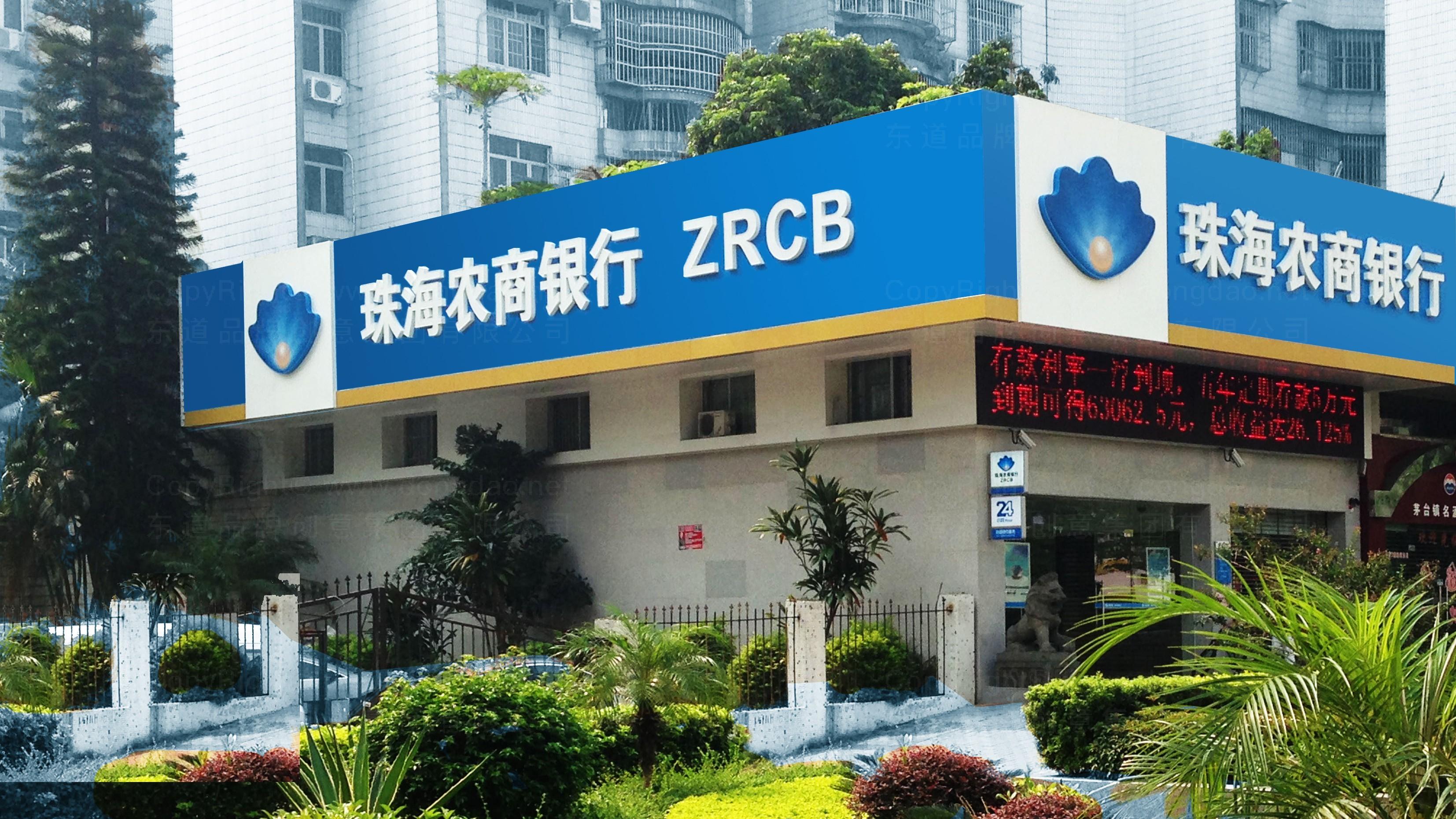 银行金融落地工程珠海农商银行装饰工程标识制作