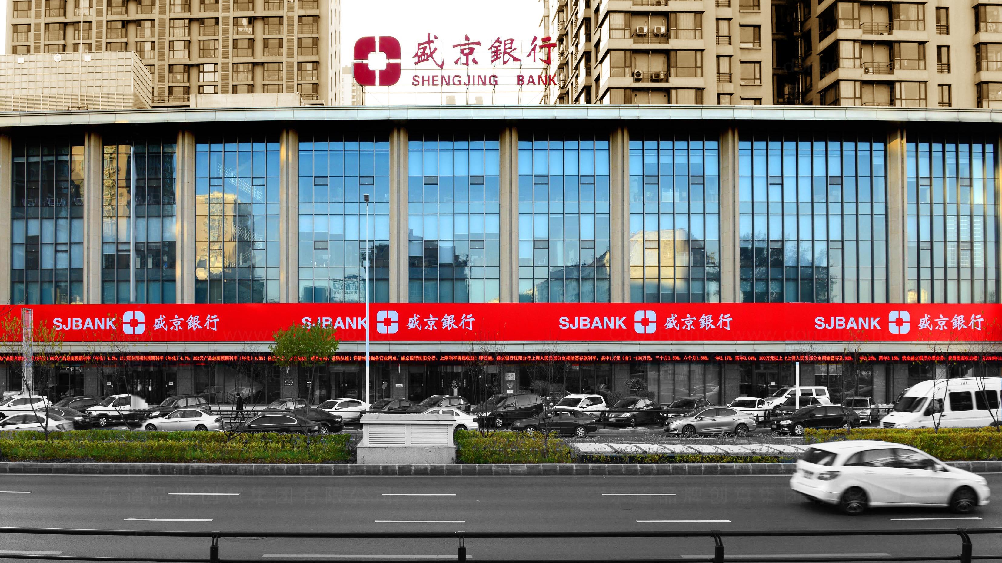 银行金融落地工程盛京银行装饰工程标识制作