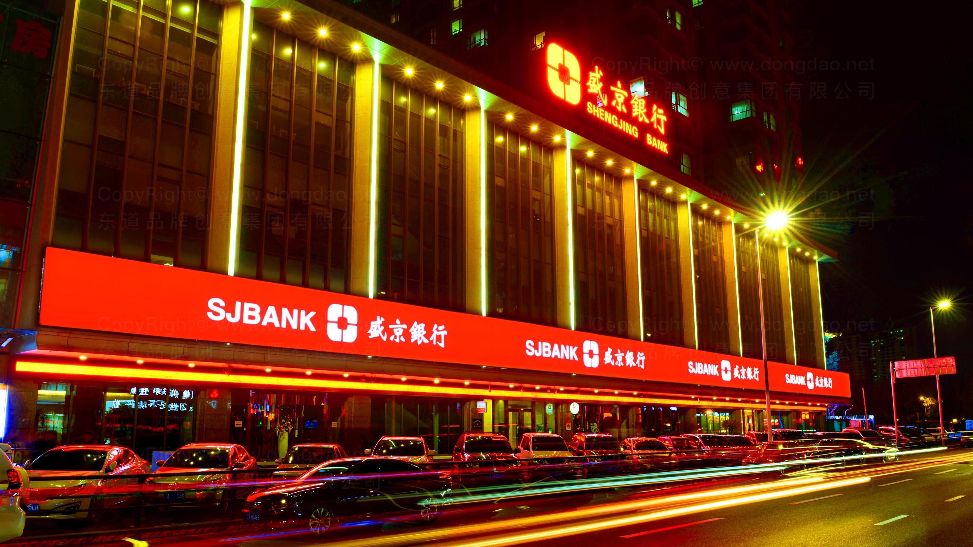 落地工程盛京银行装饰工程标识制作应用