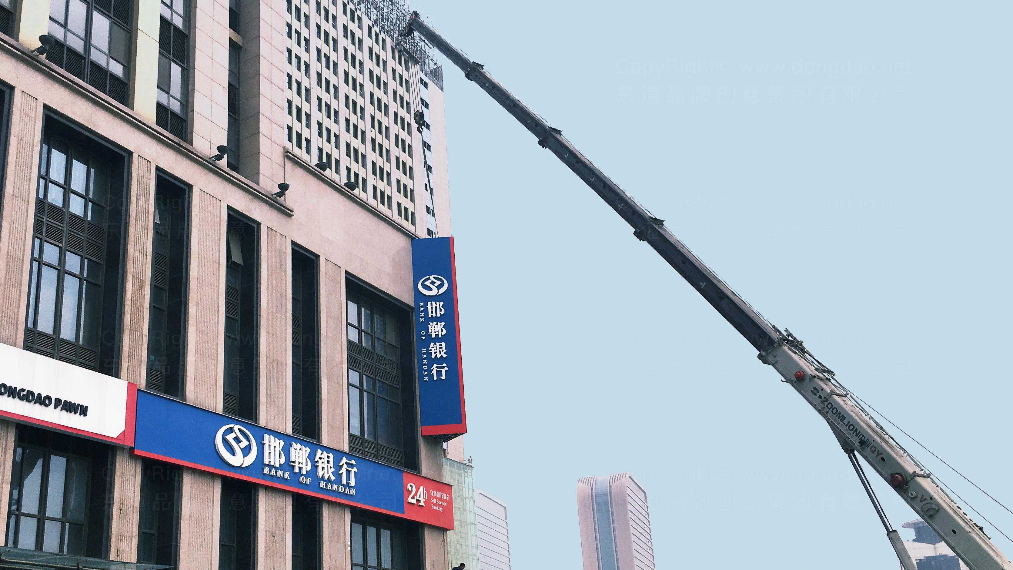 落地工程邯郸银行标识工程应用场景_6