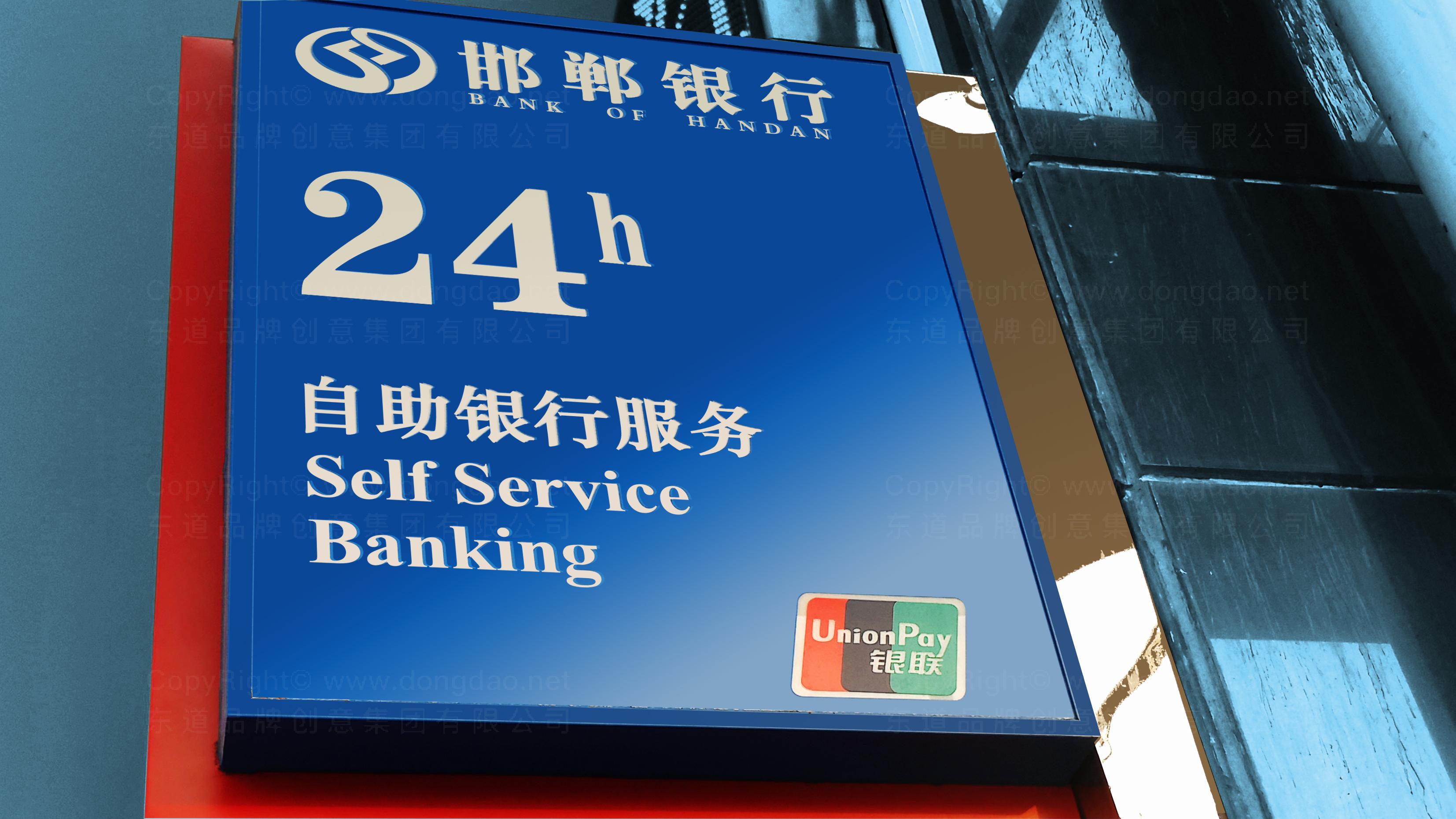 落地工程邯郸银行标识工程应用场景_7