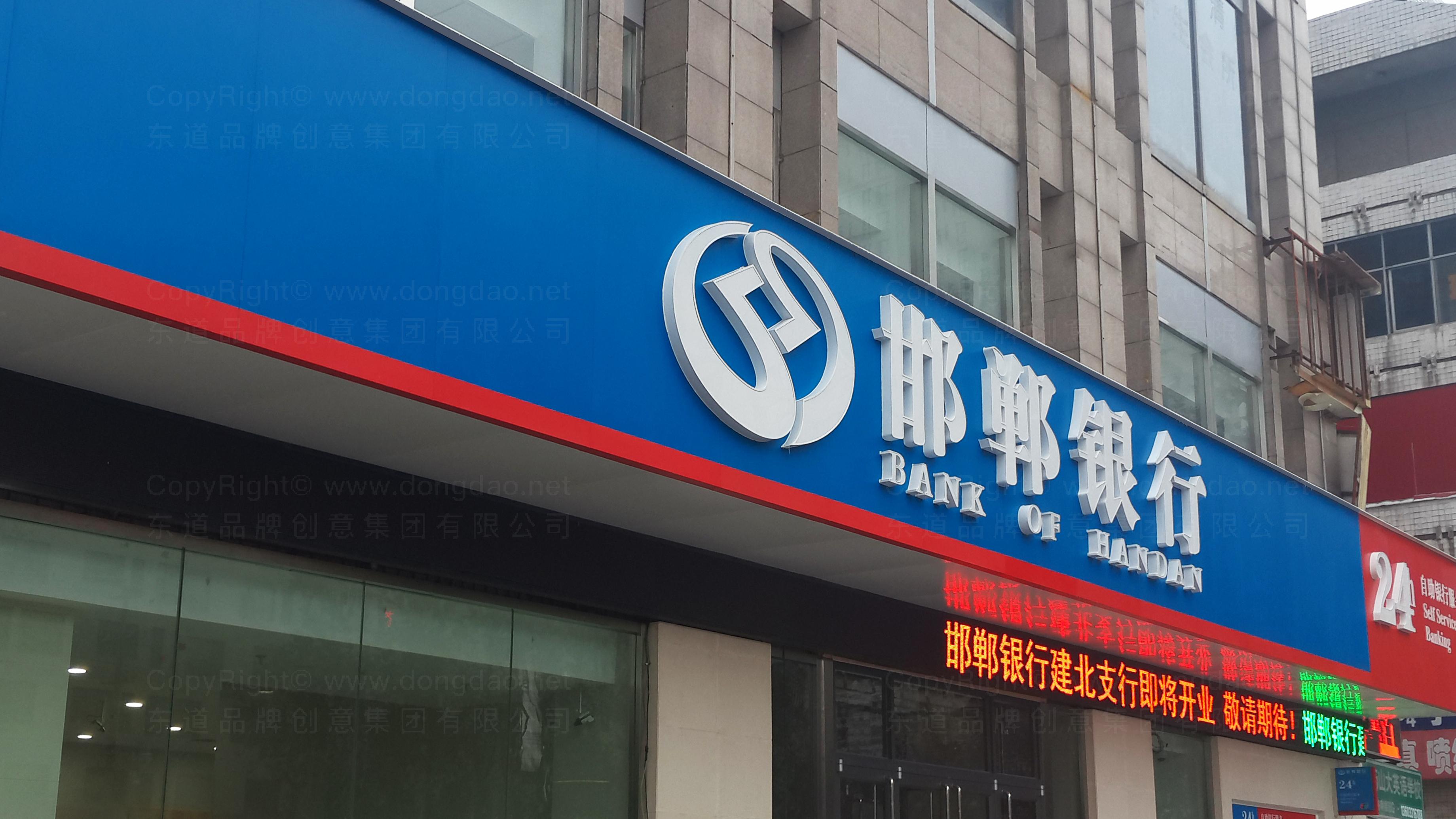 落地工程邯郸银行标识工程应用场景_8