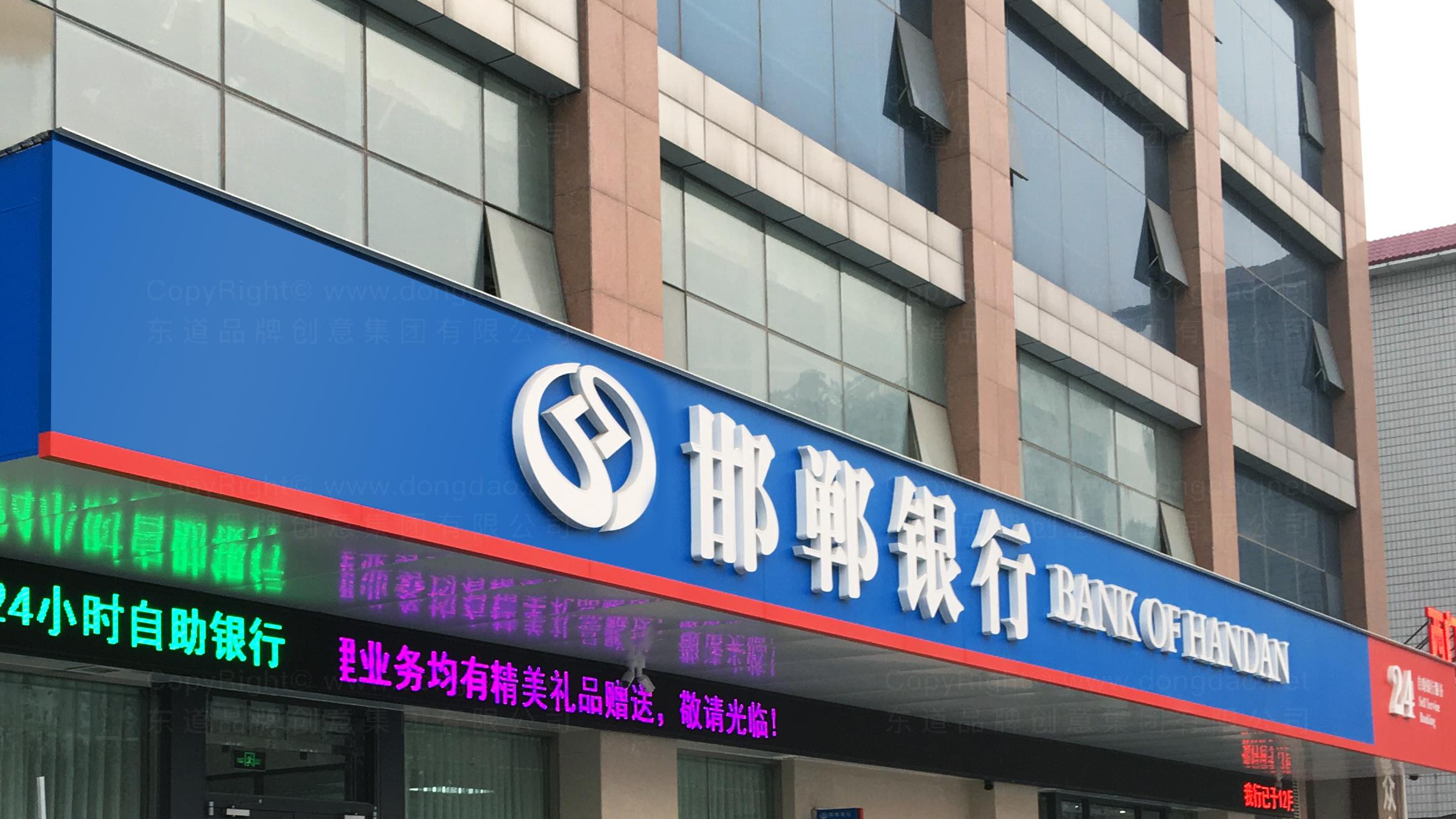 落地工程邯郸银行标识工程应用场景_12