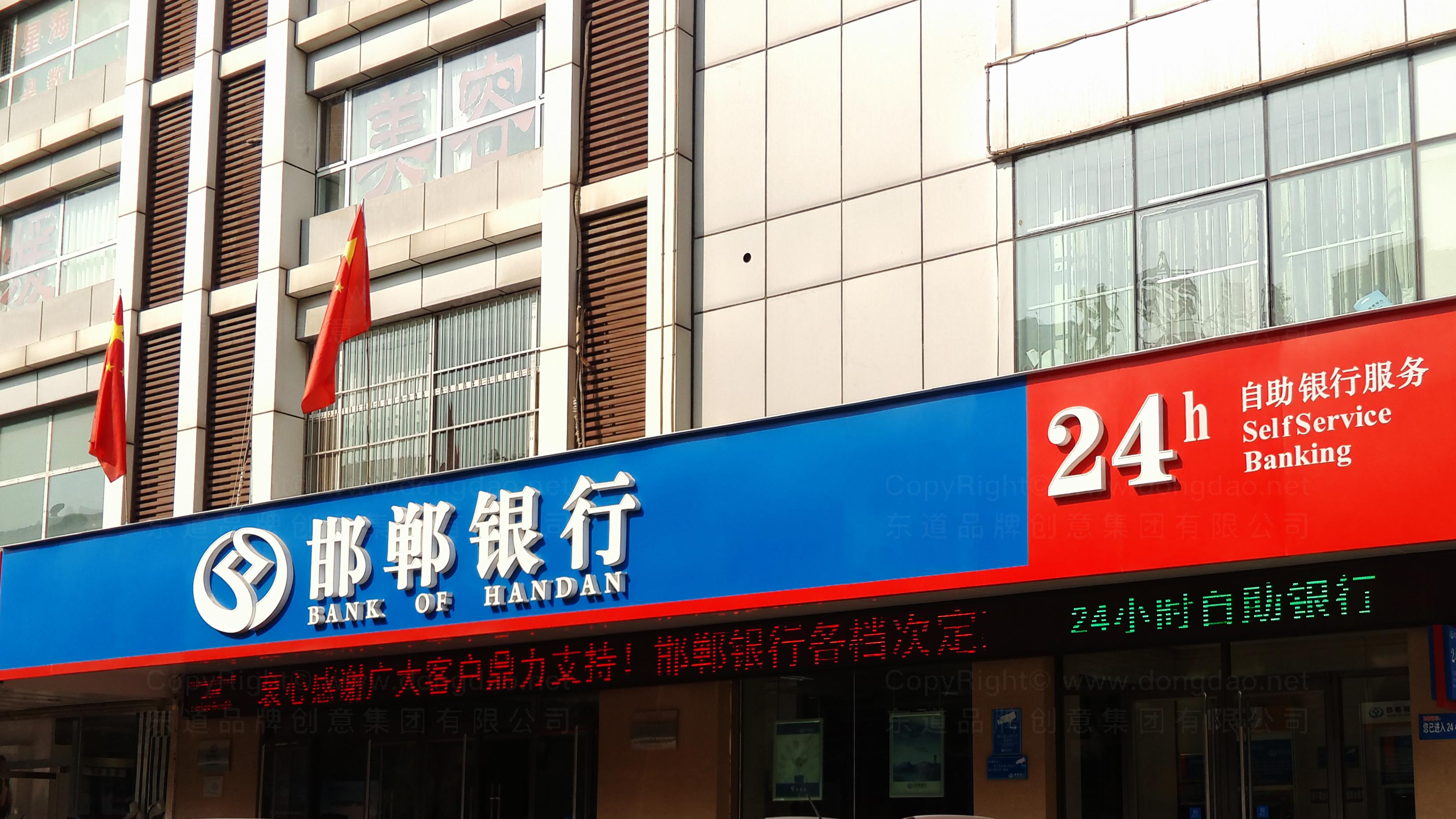 落地工程邯郸银行标识工程应用场景_13