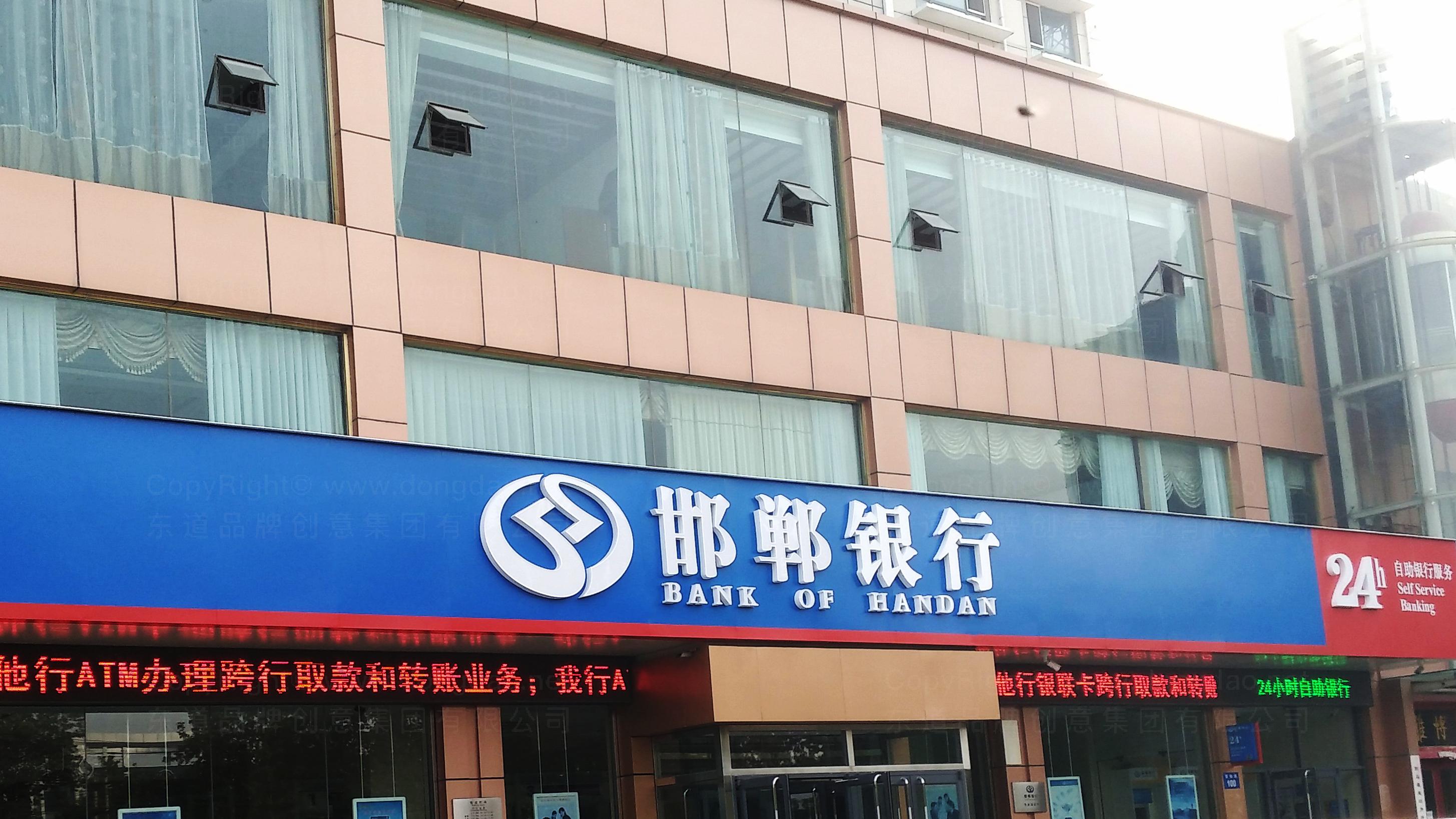 落地工程邯郸银行标识工程应用场景_15