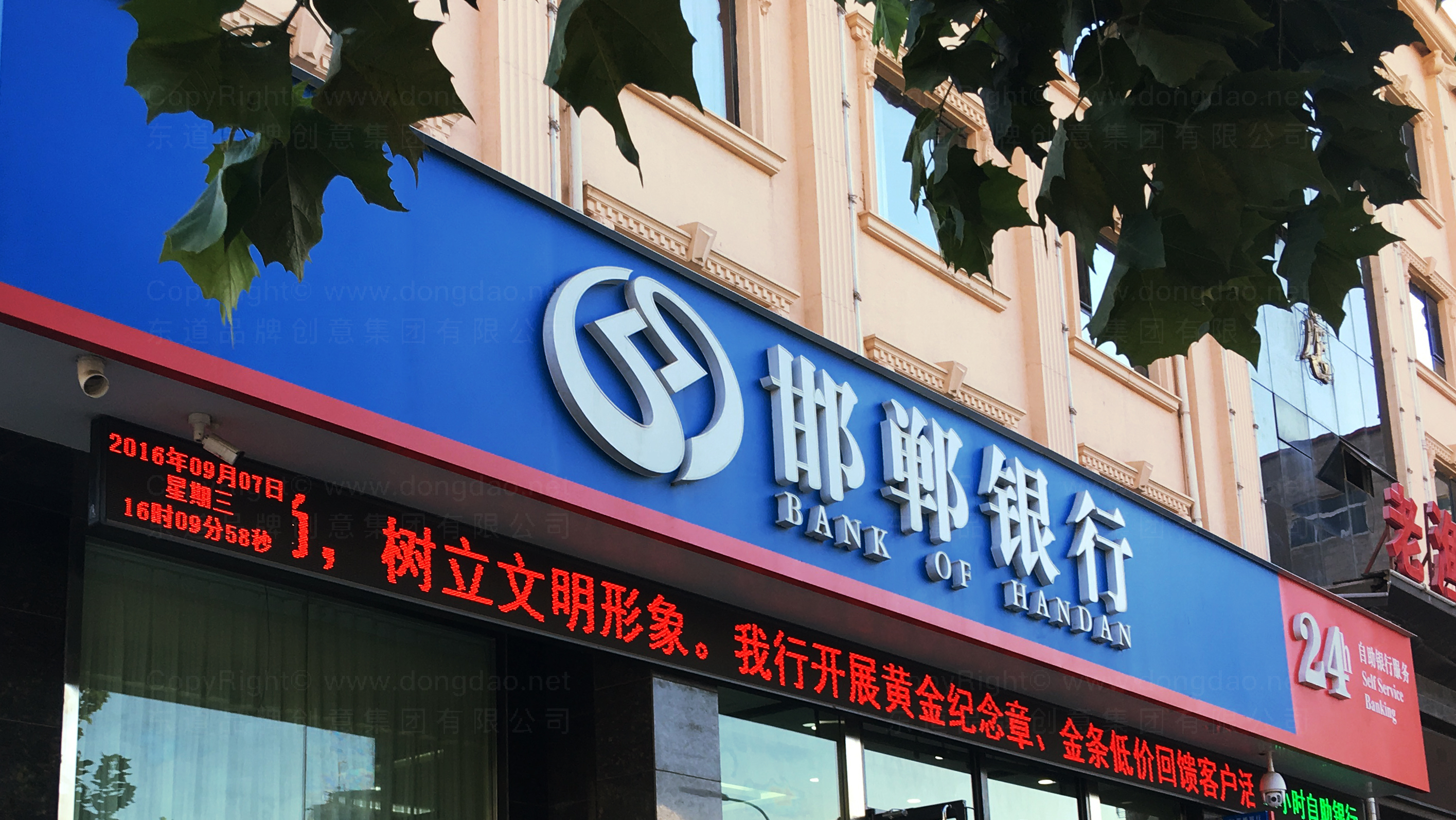 银行金融落地工程邯郸银行标识工程