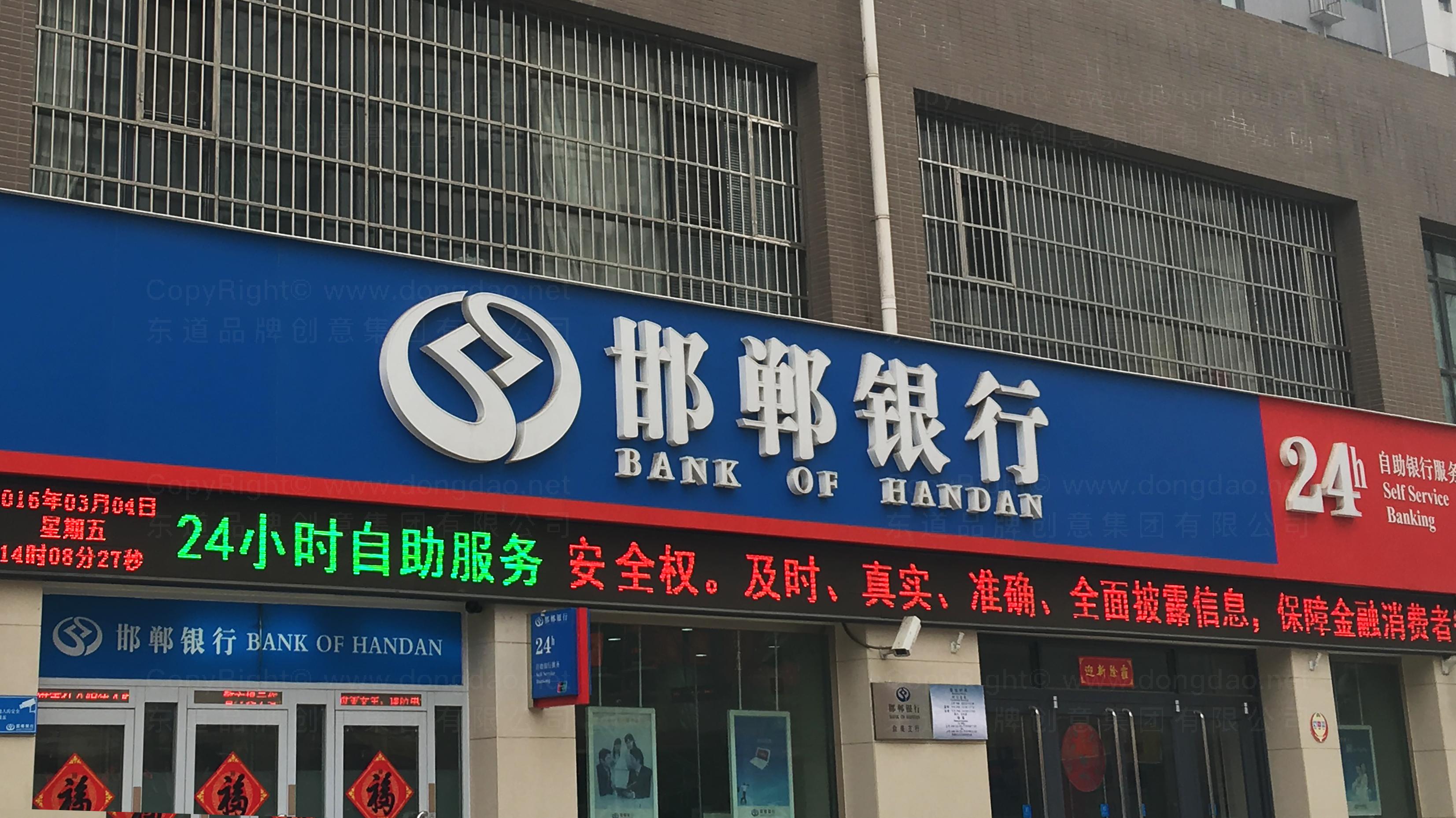 落地工程邯郸银行标识工程应用场景_17