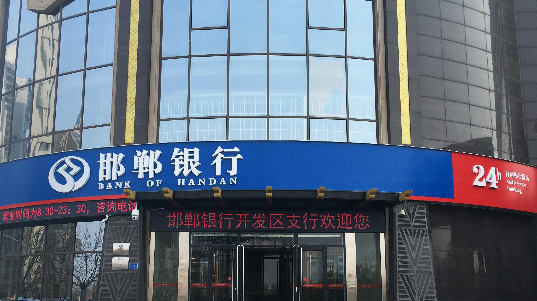 落地工程邯郸银行标识工程应用场景_18