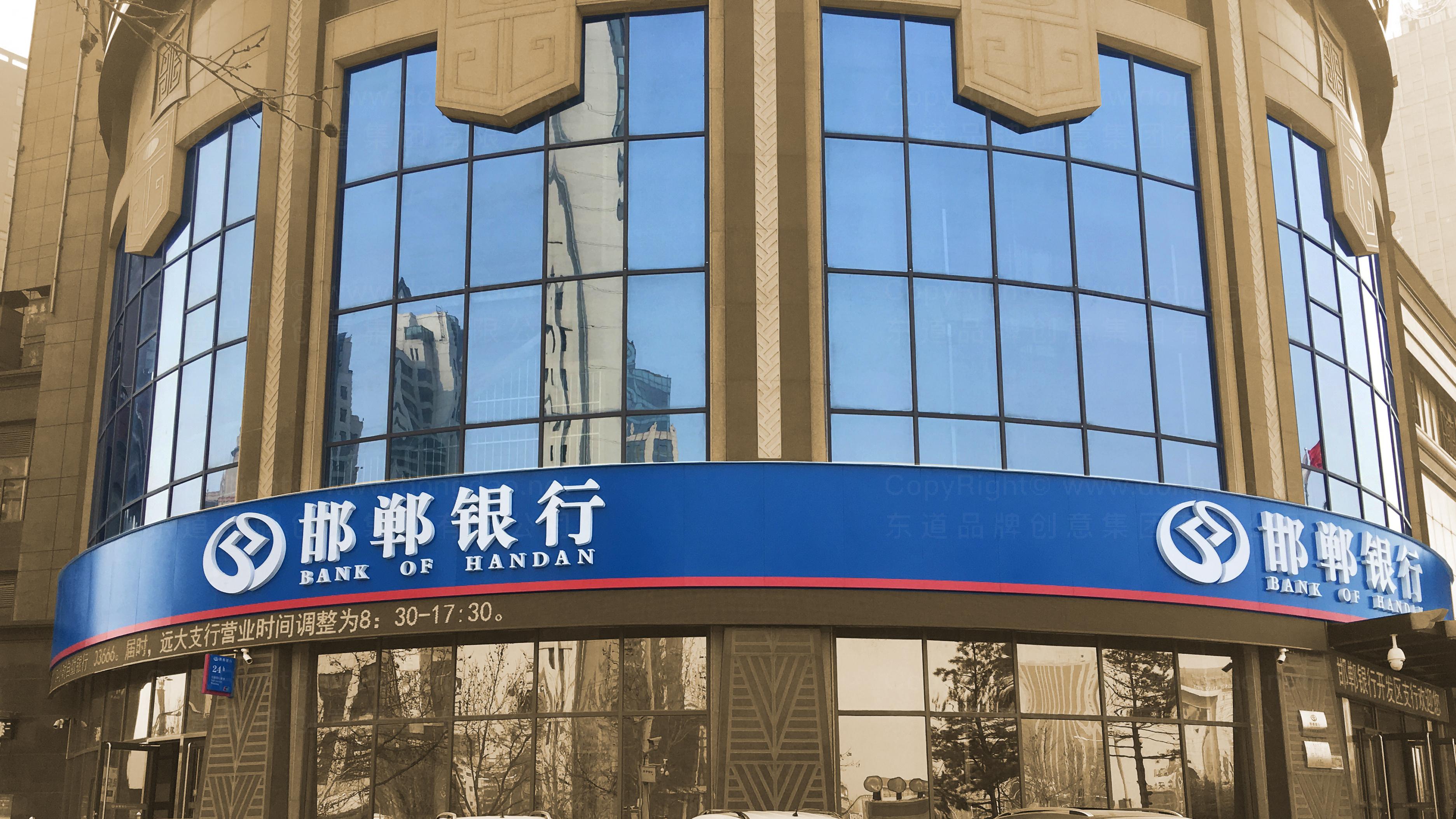落地工程邯郸银行标识工程应用场景_20