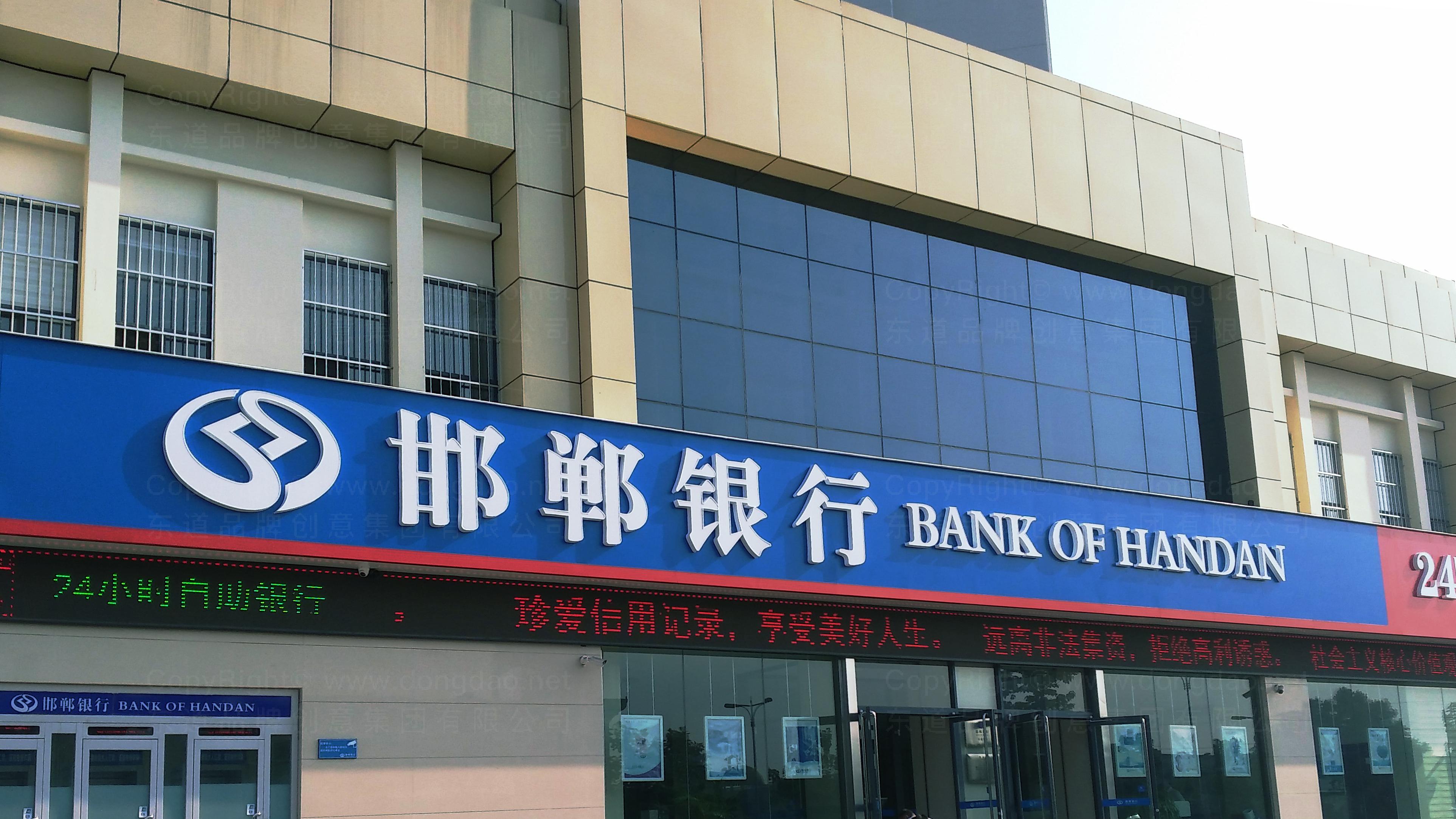 落地工程邯郸银行标识工程应用场景_21