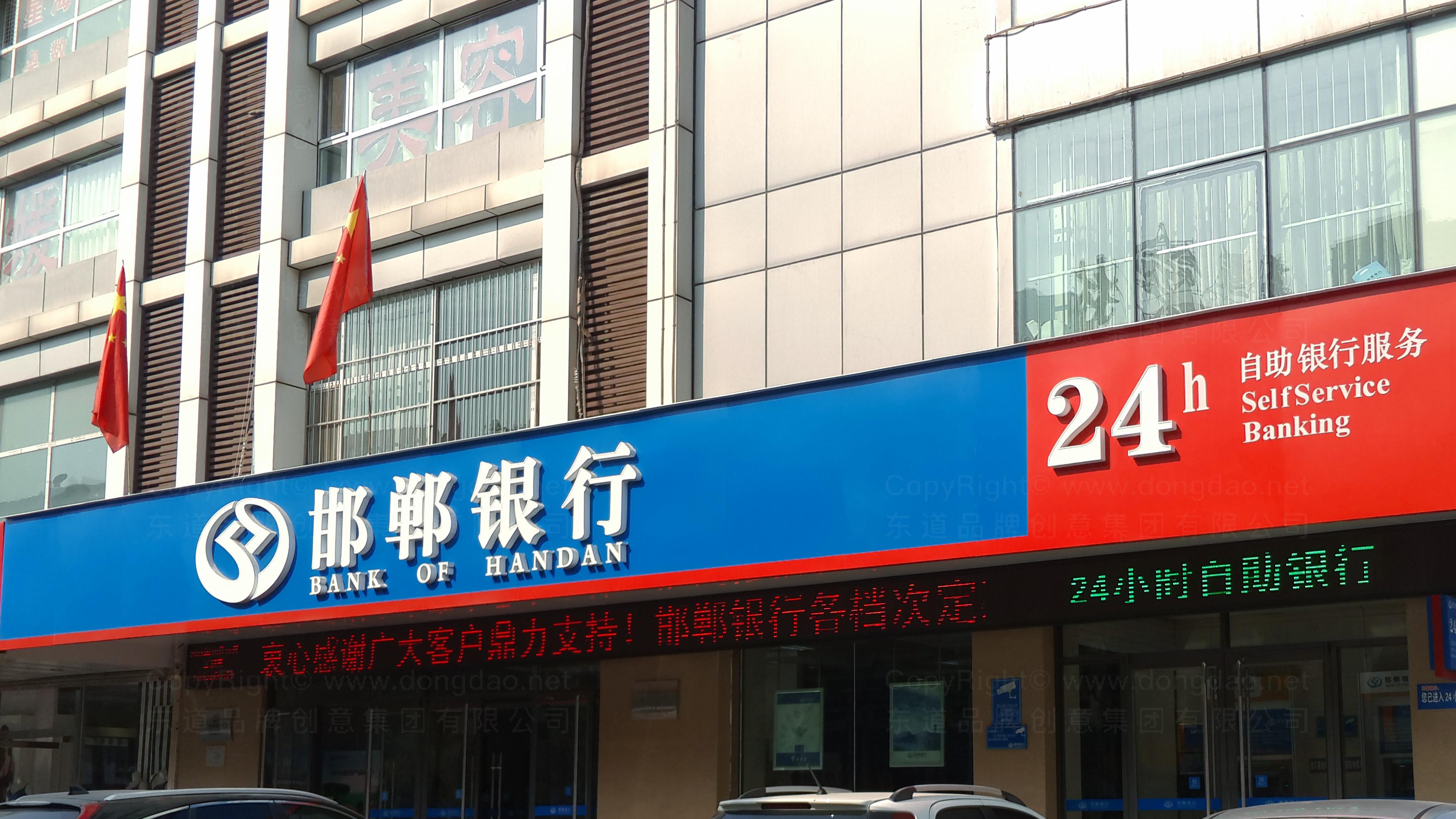 落地工程邯郸银行标识工程应用场景_22