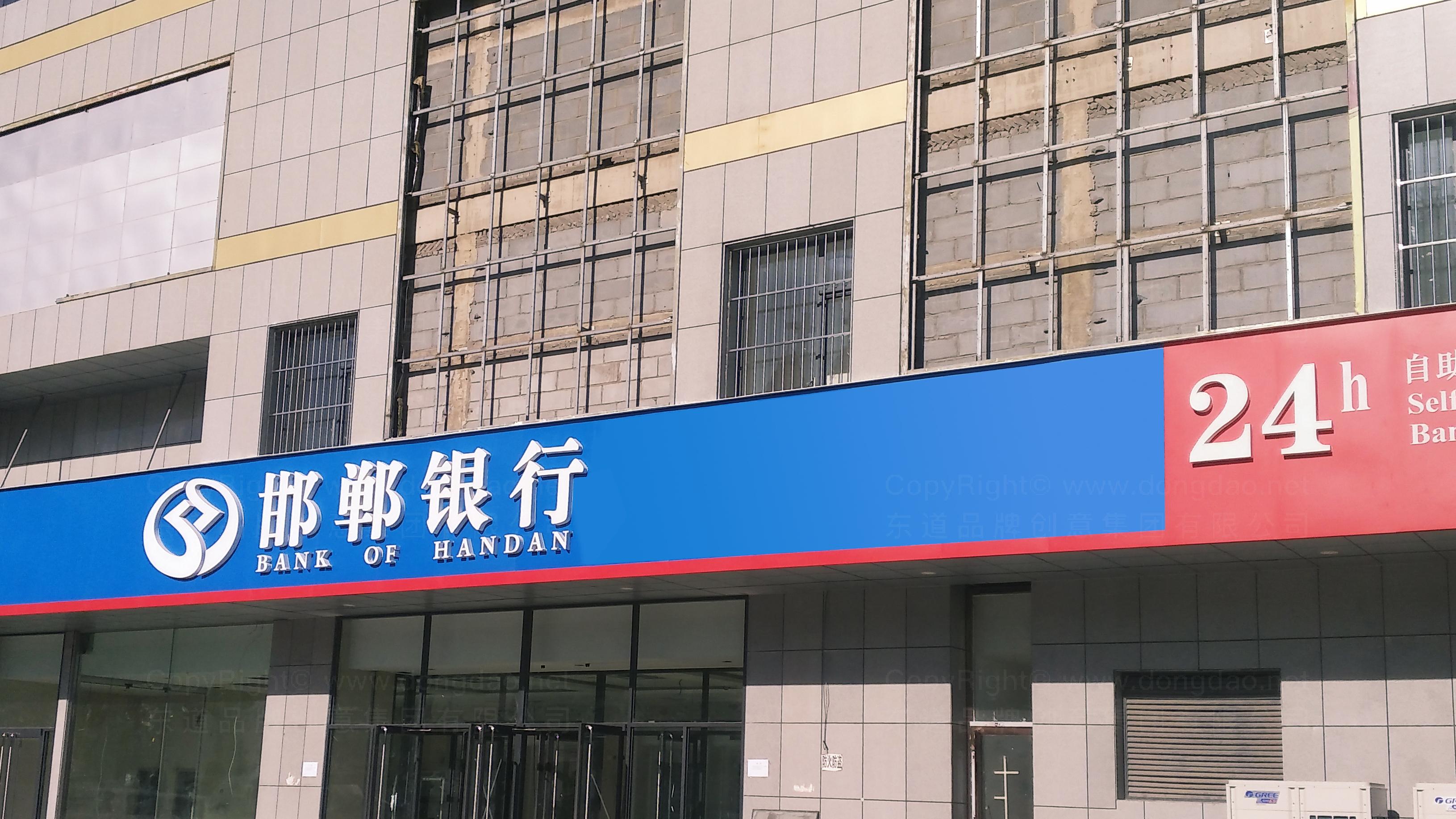 落地工程邯郸银行标识工程应用场景_23