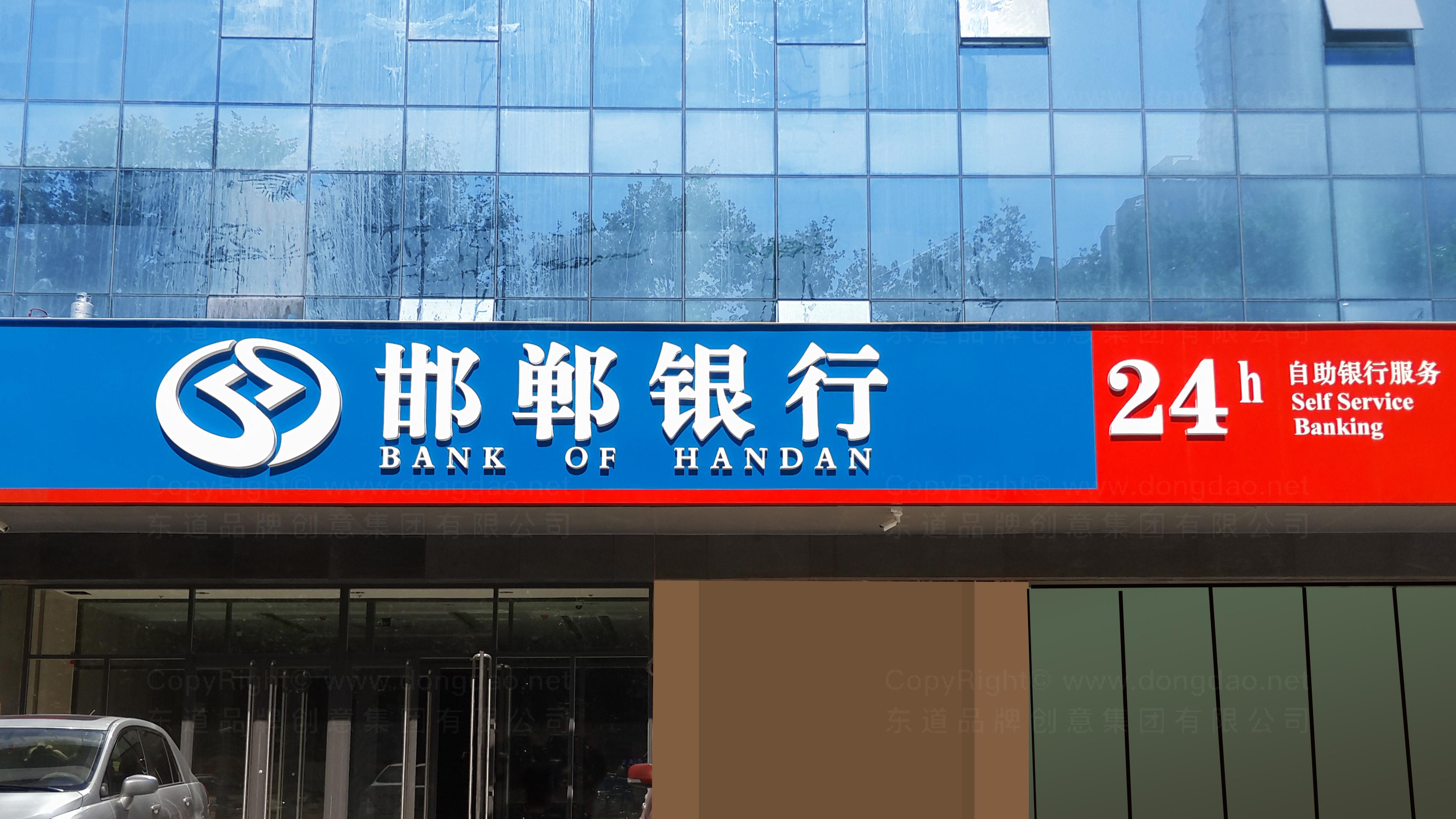 落地工程邯郸银行标识工程应用场景_24