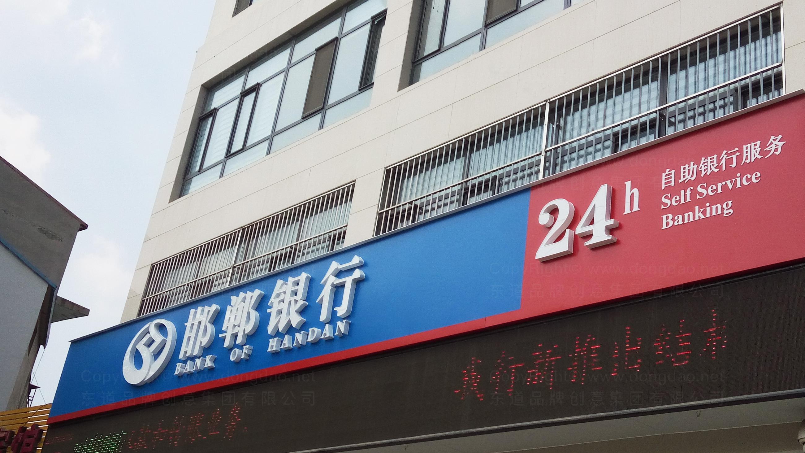 落地工程邯郸银行标识工程应用场景_25