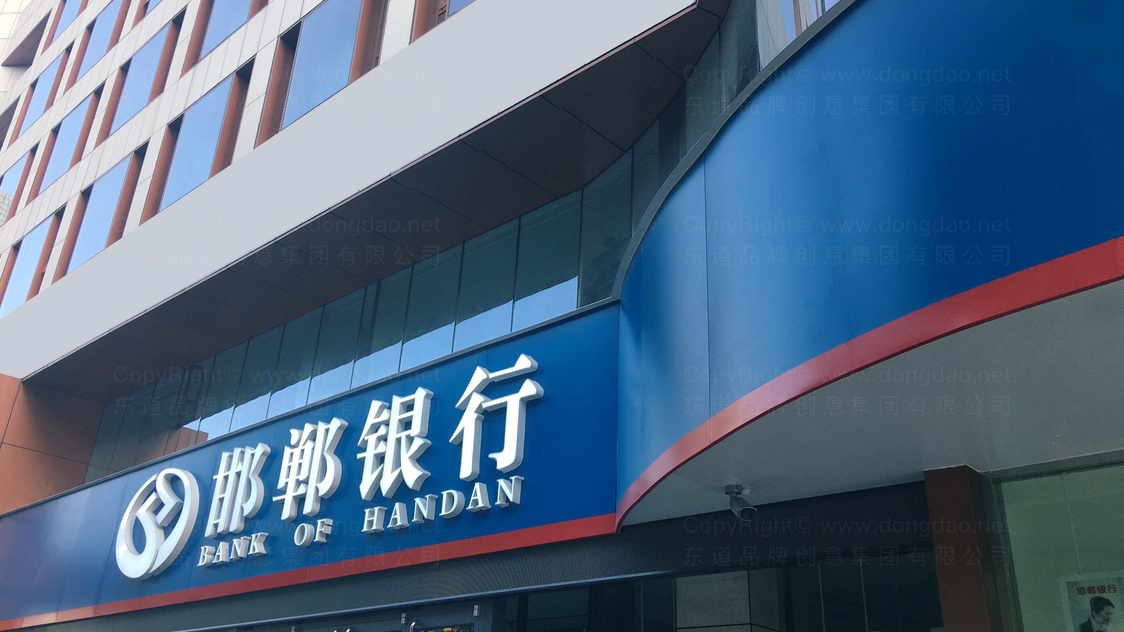 落地工程邯郸银行标识工程应用