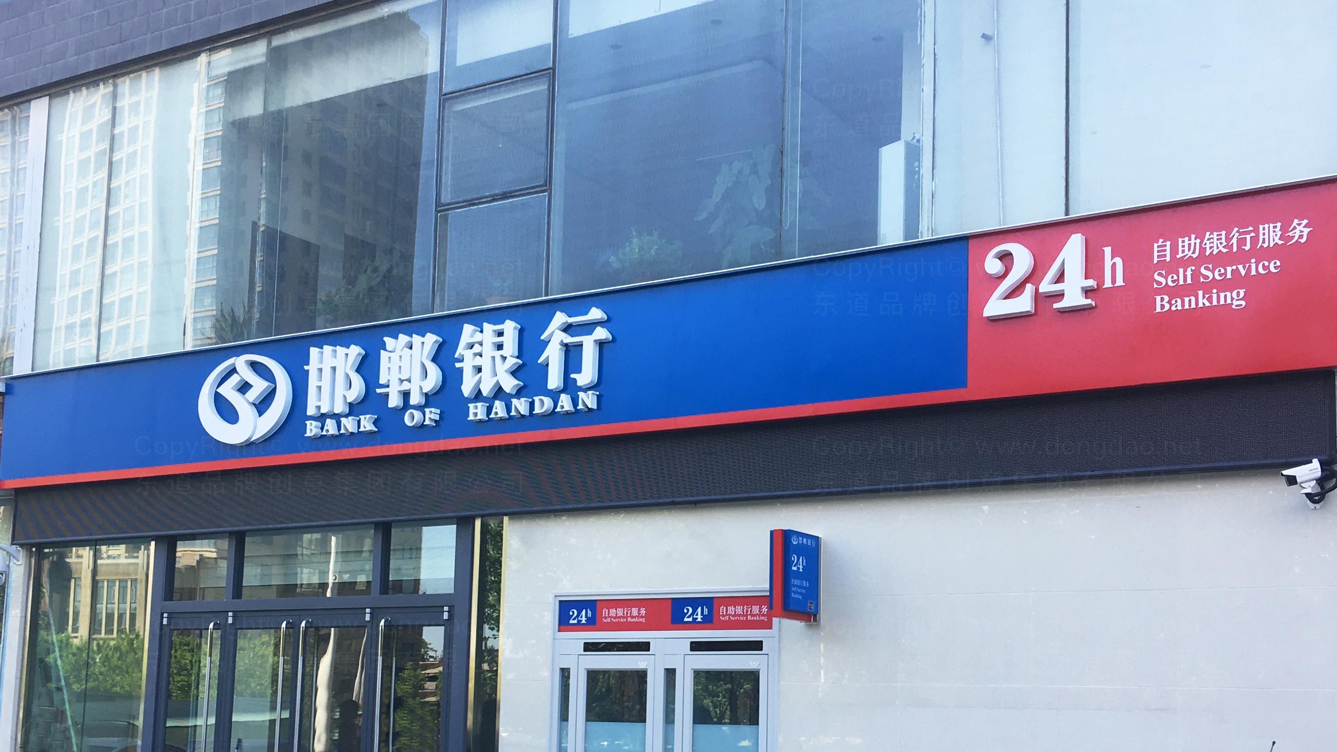 落地工程邯郸银行标识工程应用场景_26