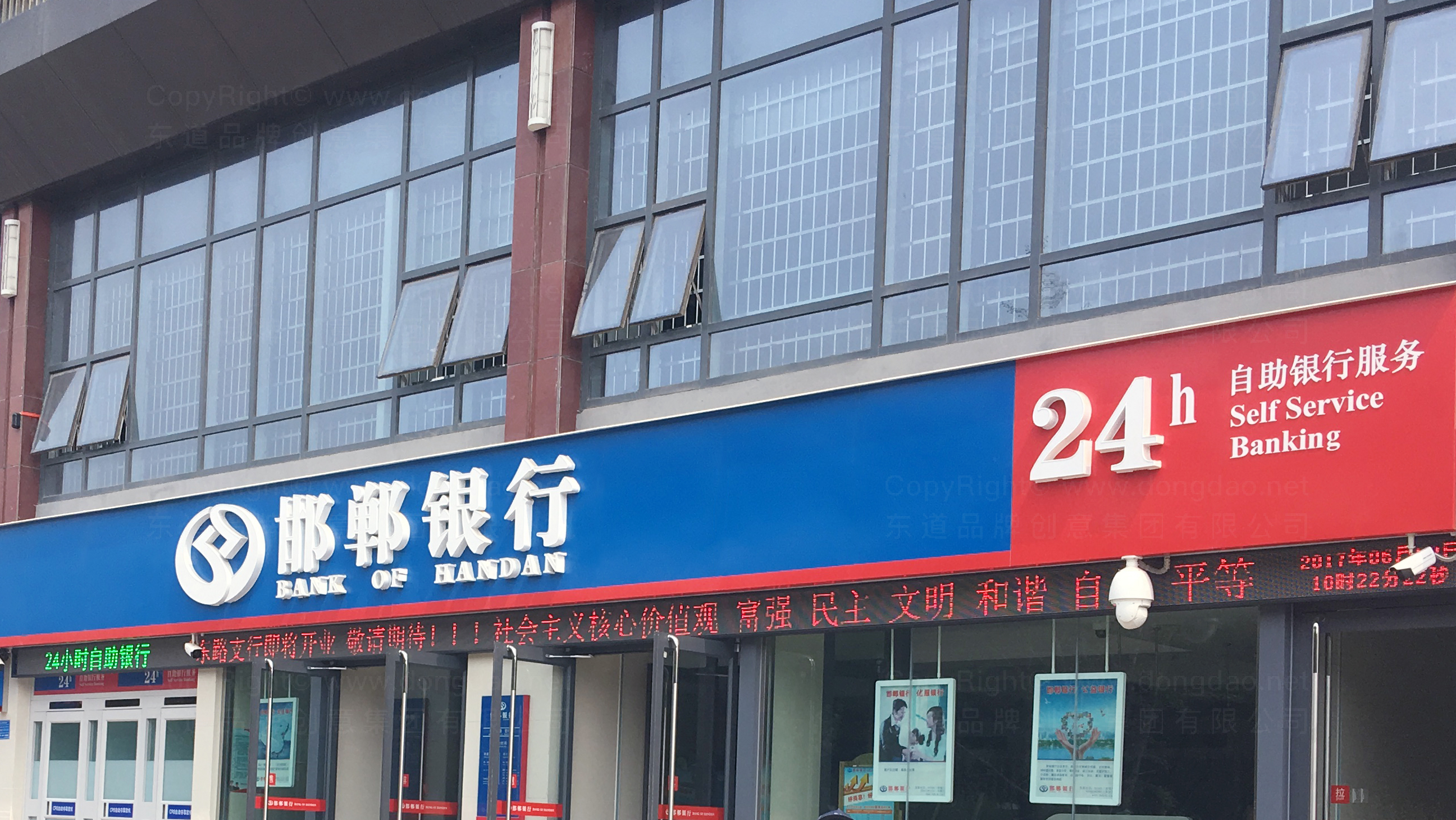 落地工程邯郸银行标识工程应用场景_27
