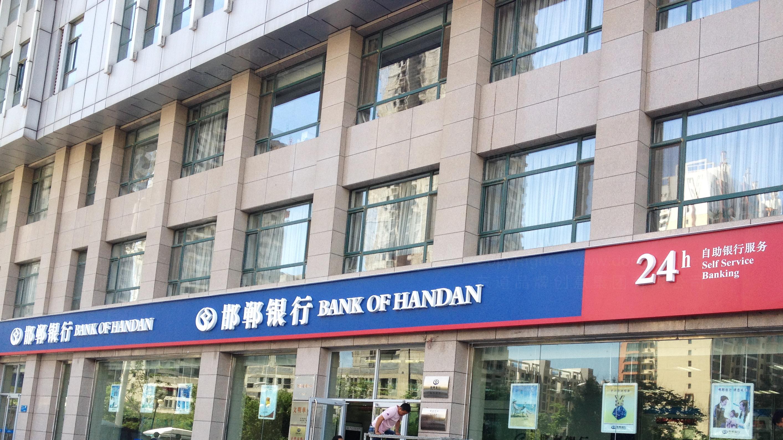 落地工程邯郸银行标识工程应用场景_28