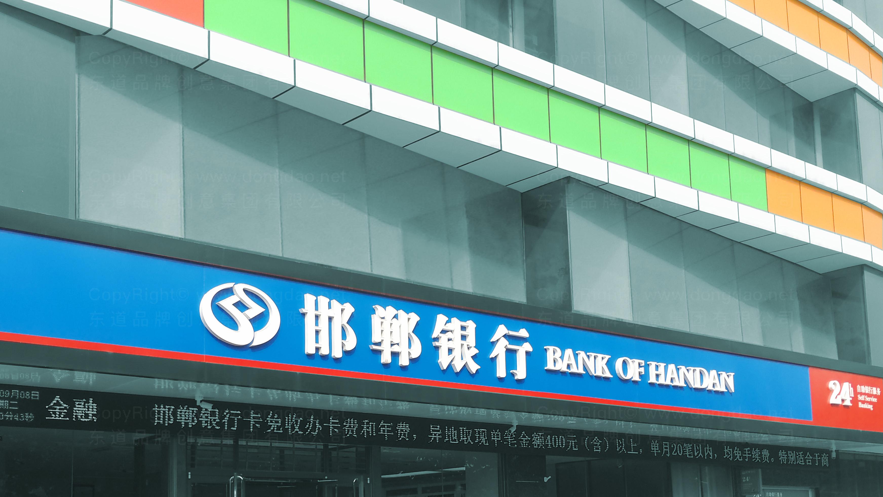 落地工程邯郸银行标识工程应用场景_29