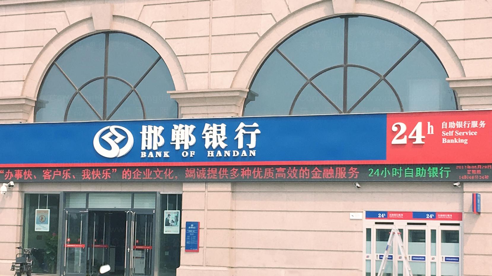 落地工程邯郸银行标识工程应用场景_30