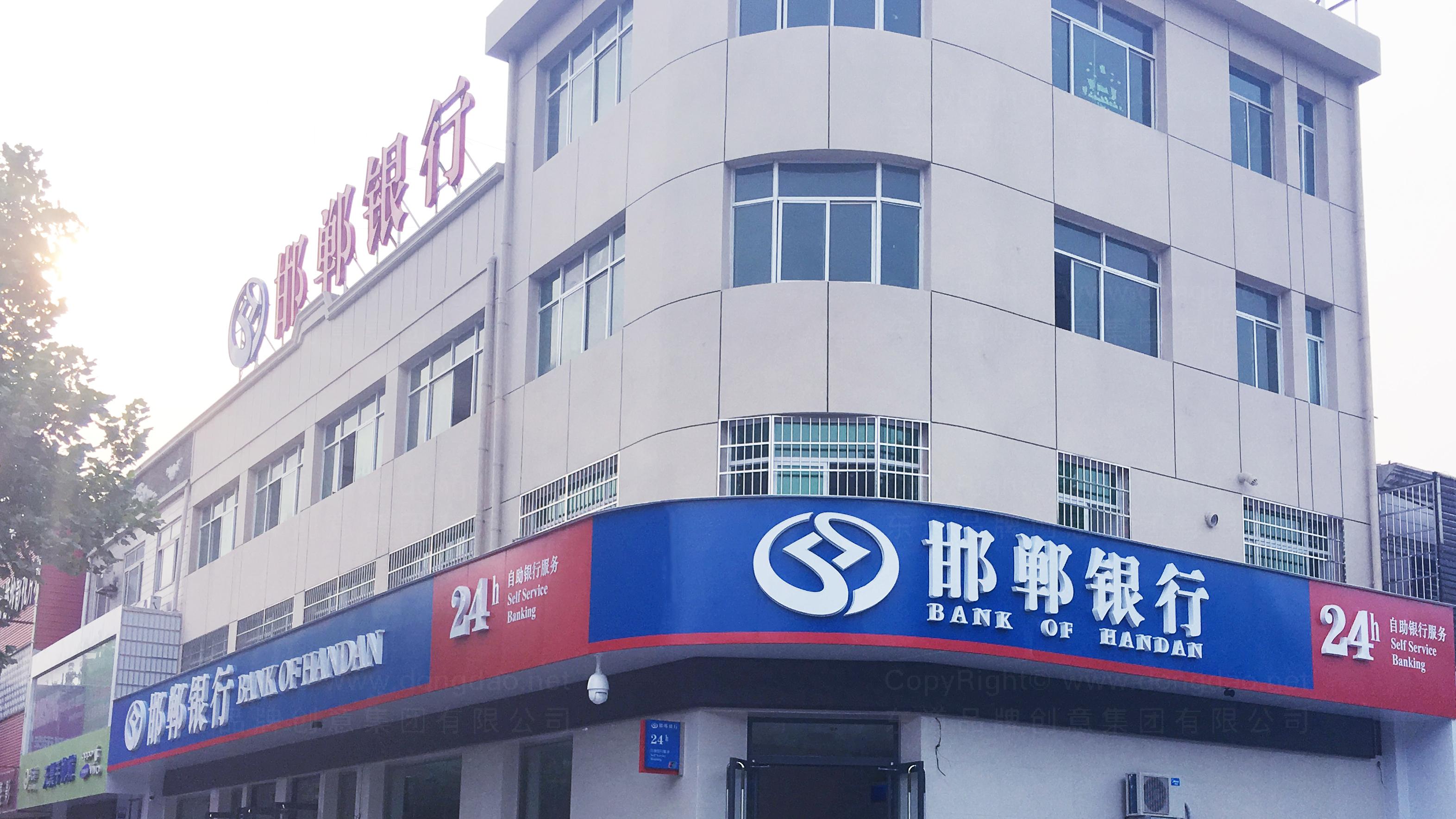 落地工程邯郸银行标识工程应用场景_31