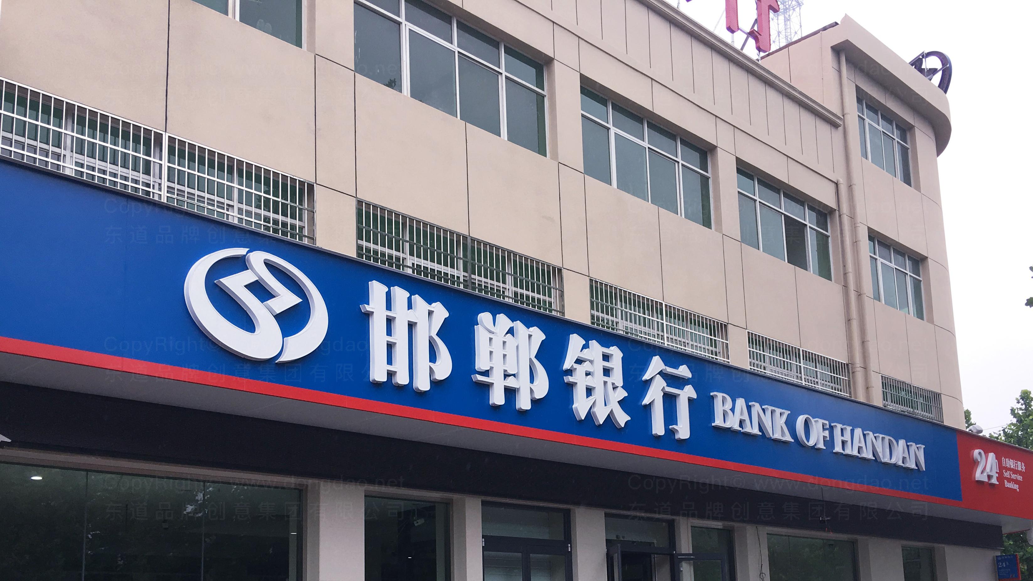 落地工程邯郸银行标识工程应用场景