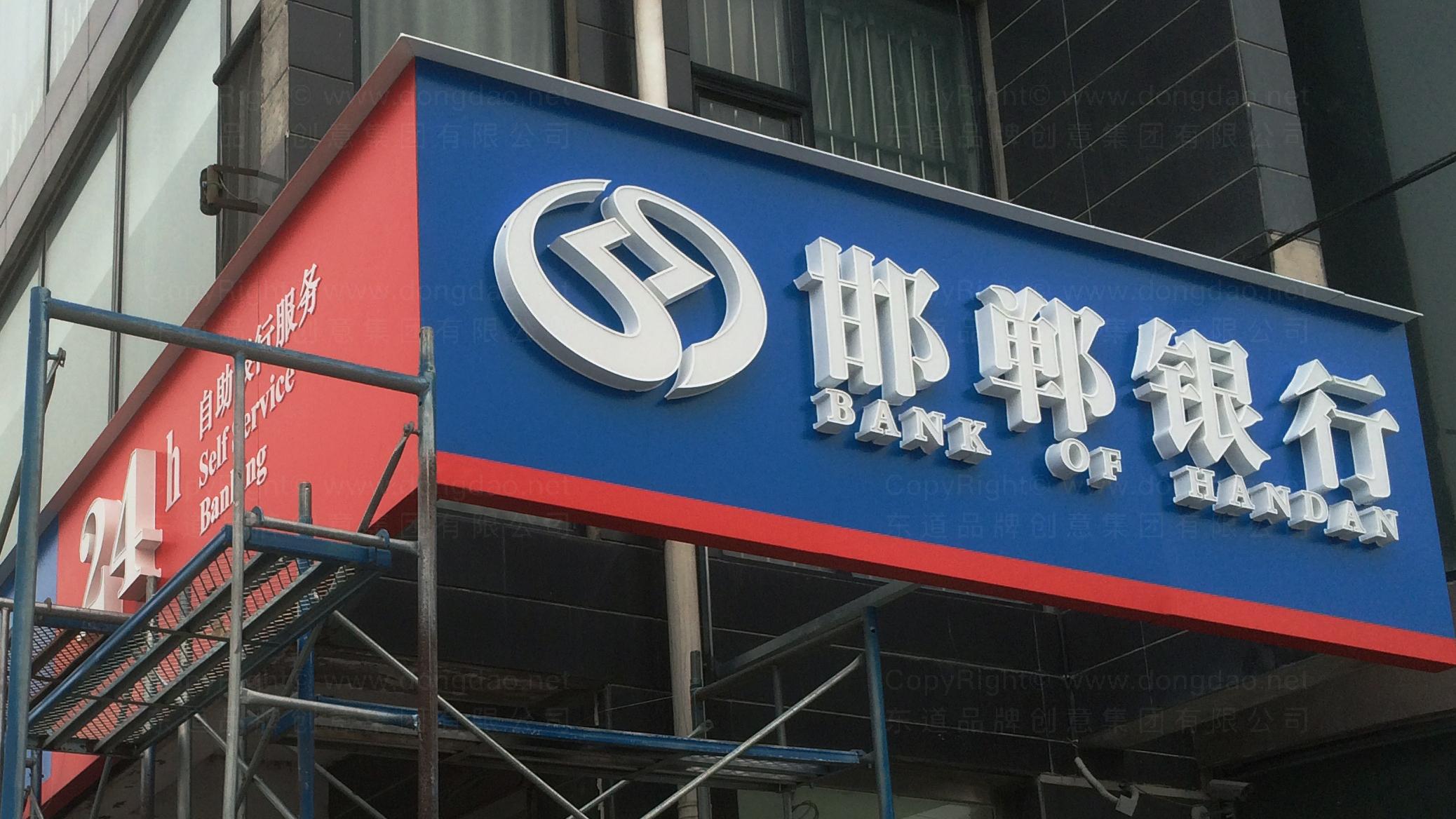落地工程邯郸银行标识工程应用场景_1