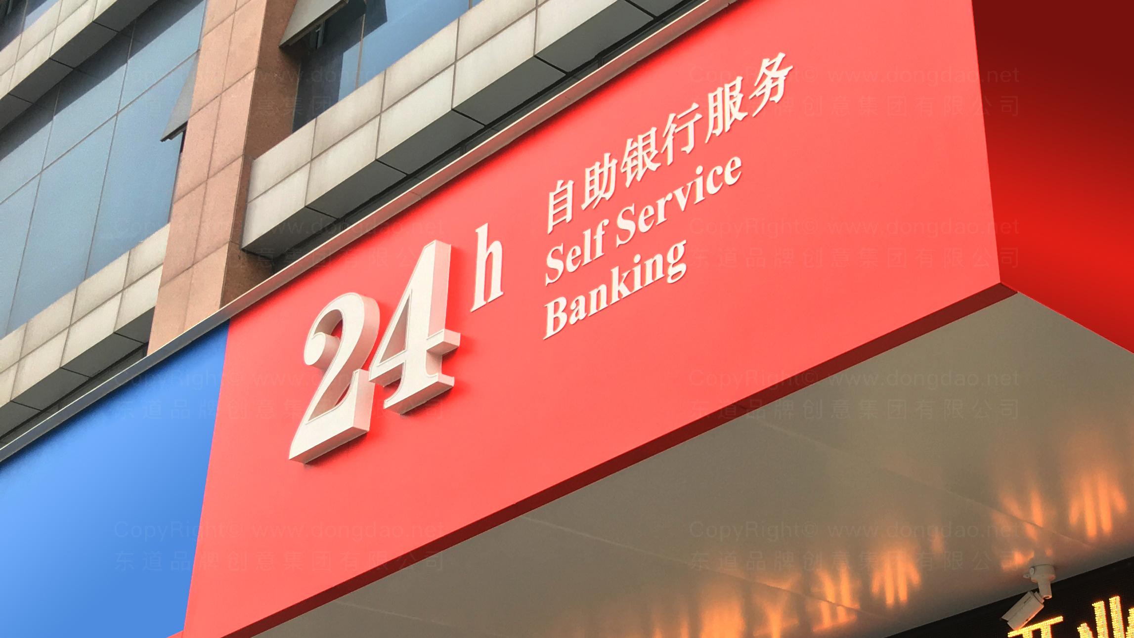 落地工程邯郸银行标识工程应用场景_2