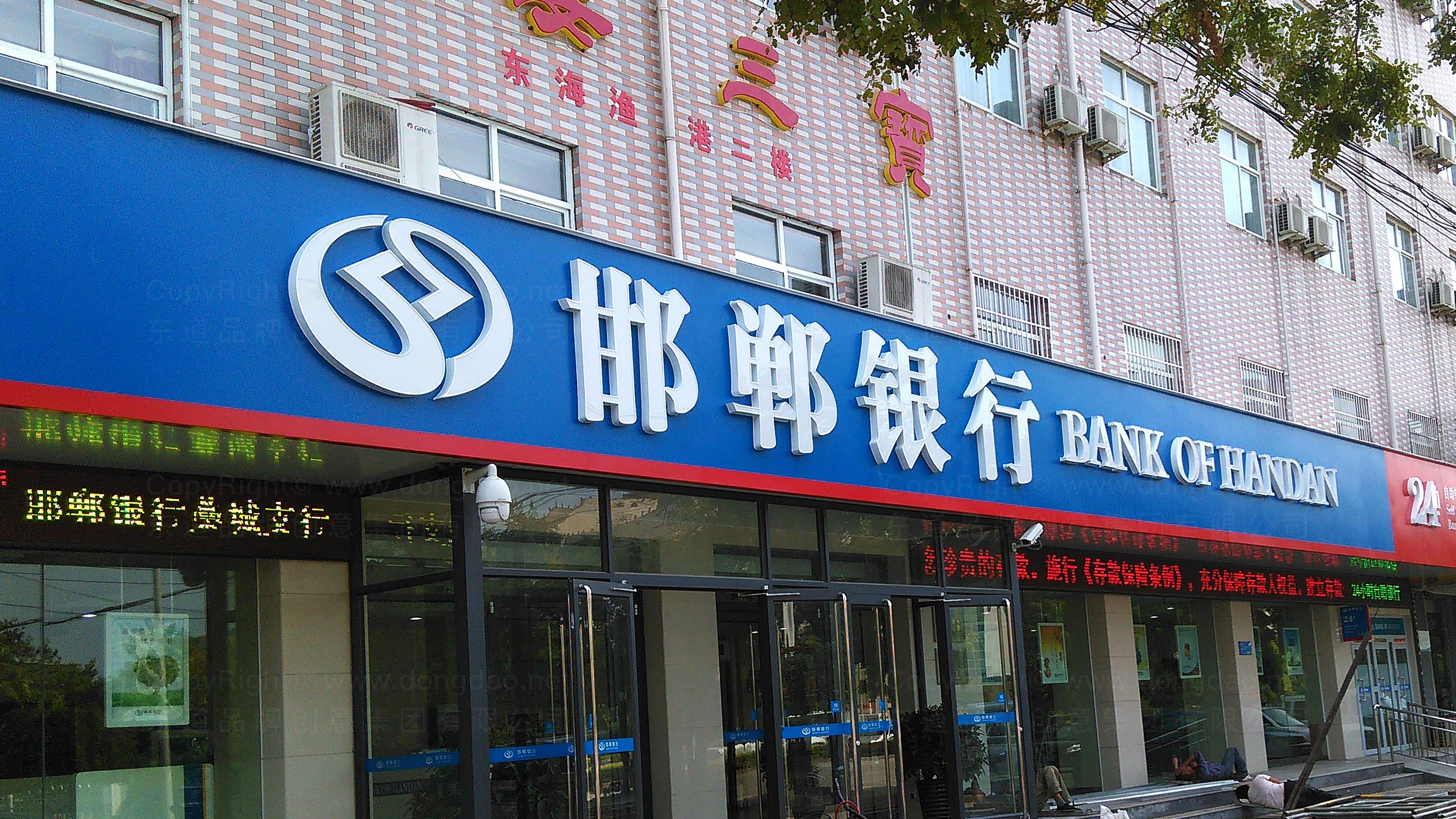 落地工程邯郸银行标识工程应用场景_3