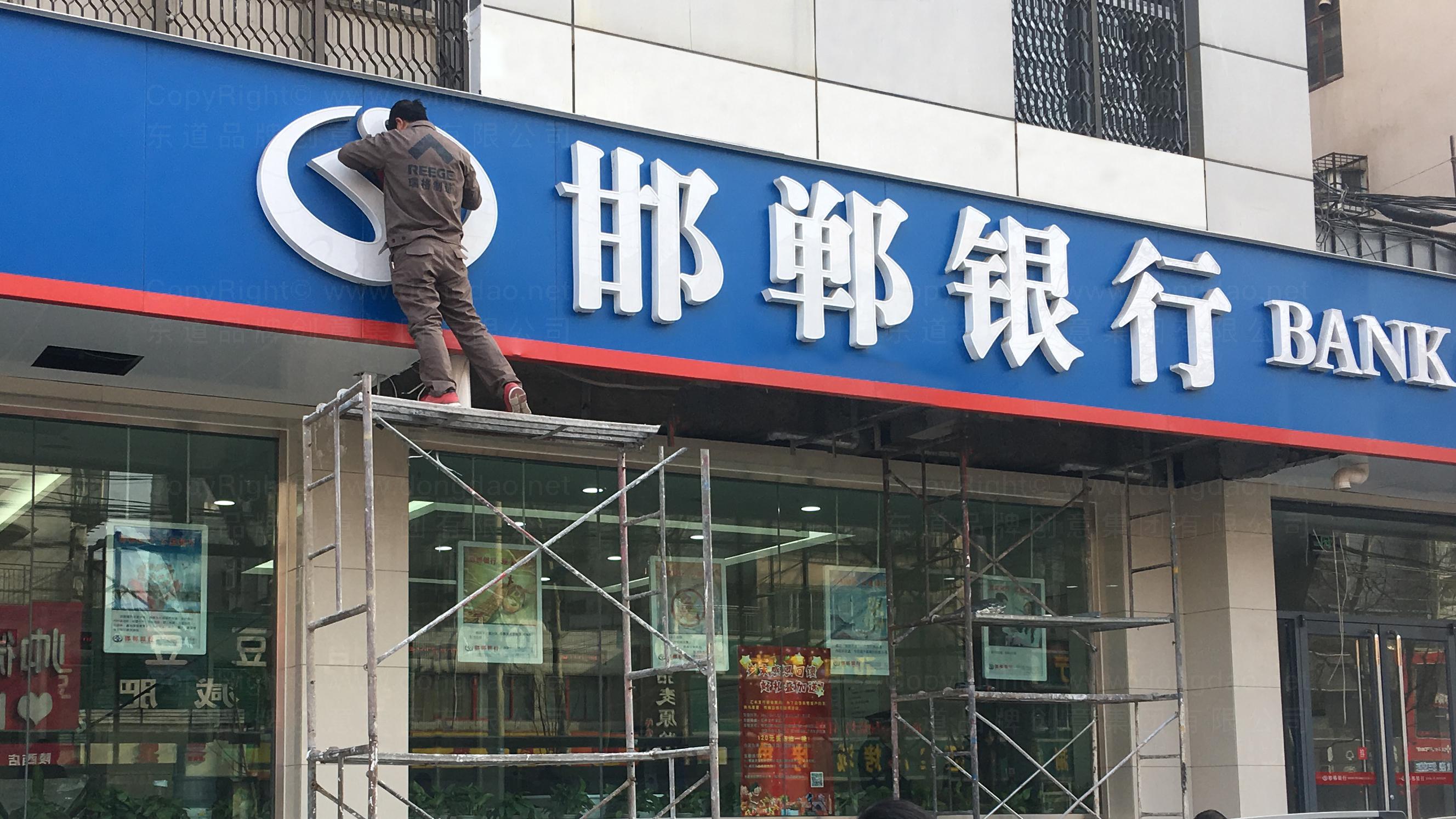 落地工程邯郸银行标识工程应用场景_5