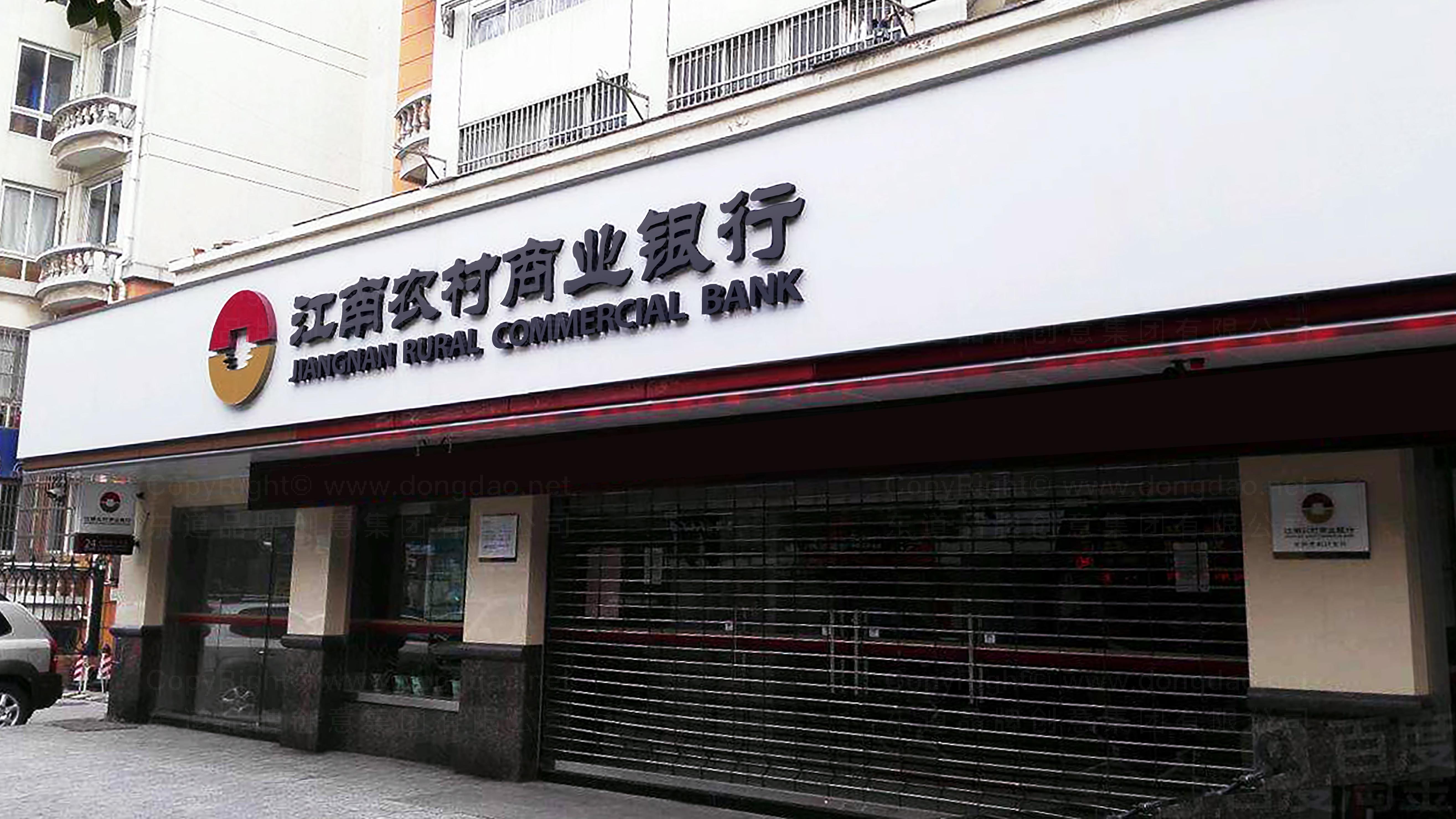 落地工程江南农商银行装饰工程标识制作应用场景_3