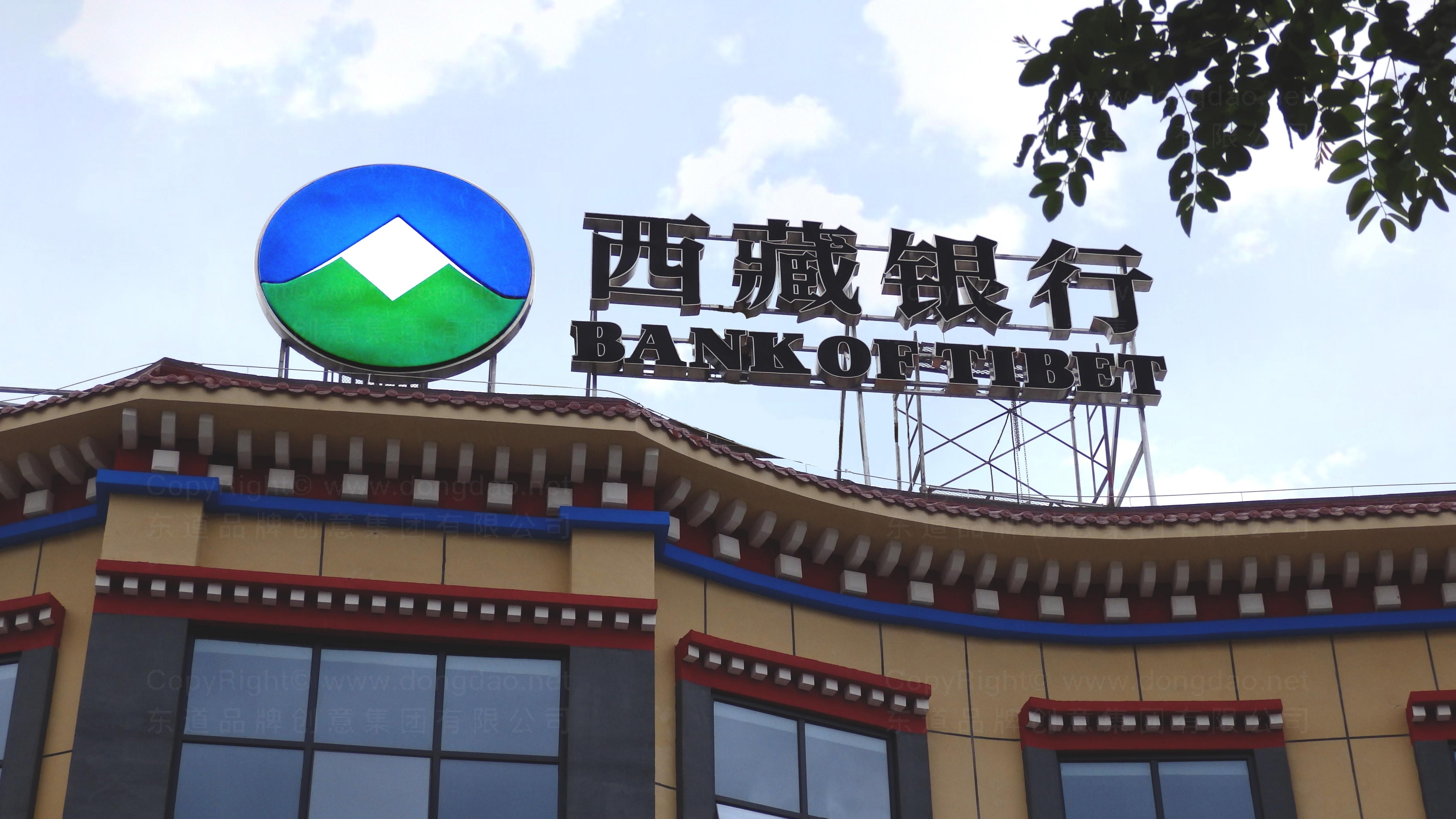 落地工程西藏银行装饰工程标识制作应用