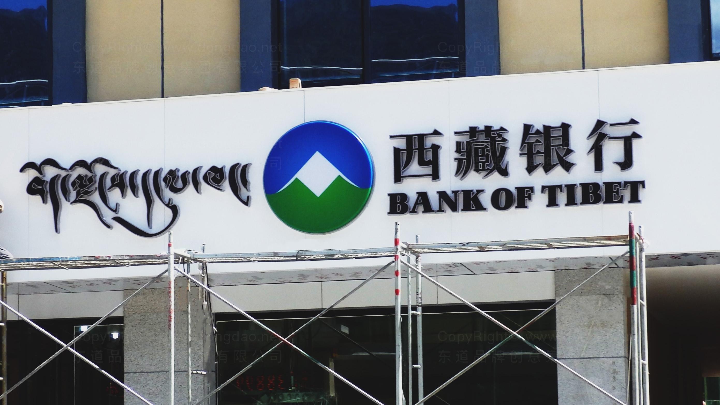 落地工程西藏银行装饰工程标识制作应用场景