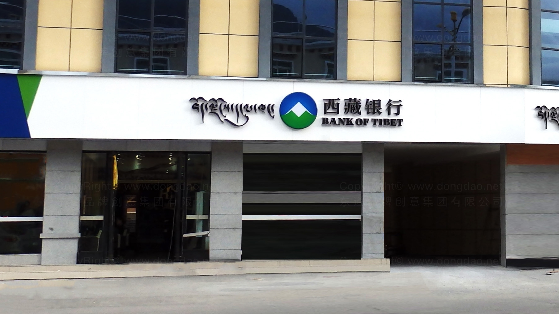 落地工程西藏银行装饰工程标识制作应用场景_1