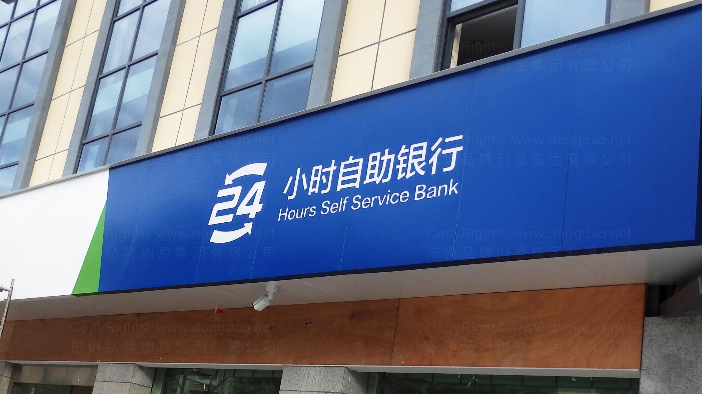 落地工程西藏银行装饰工程标识制作应用场景_2