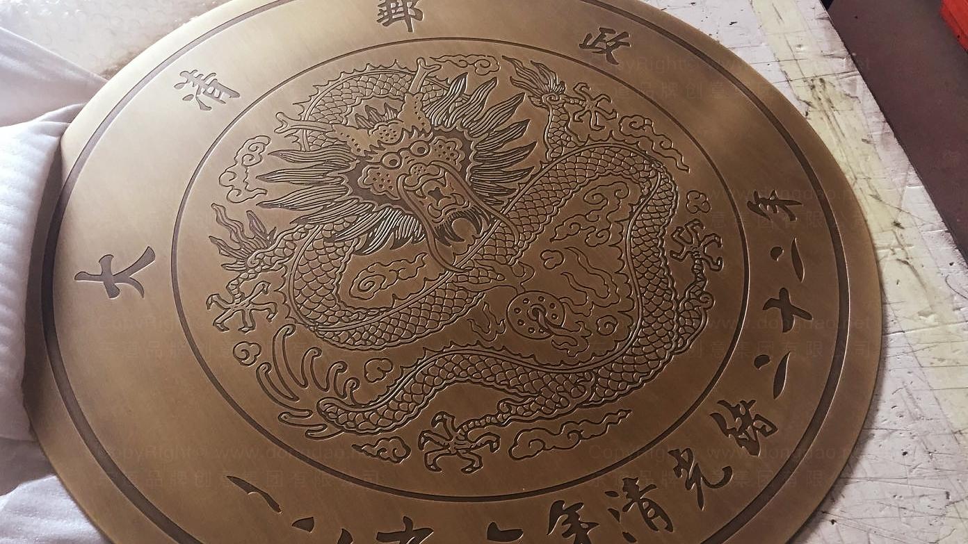 落地工程大清邮政标识工程应用场景_5