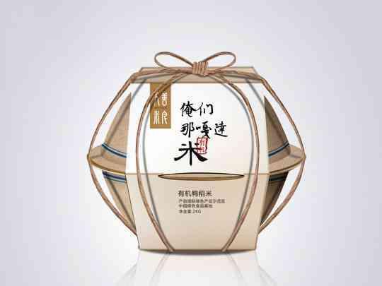 产品包装产品全案国奥产品包装方案