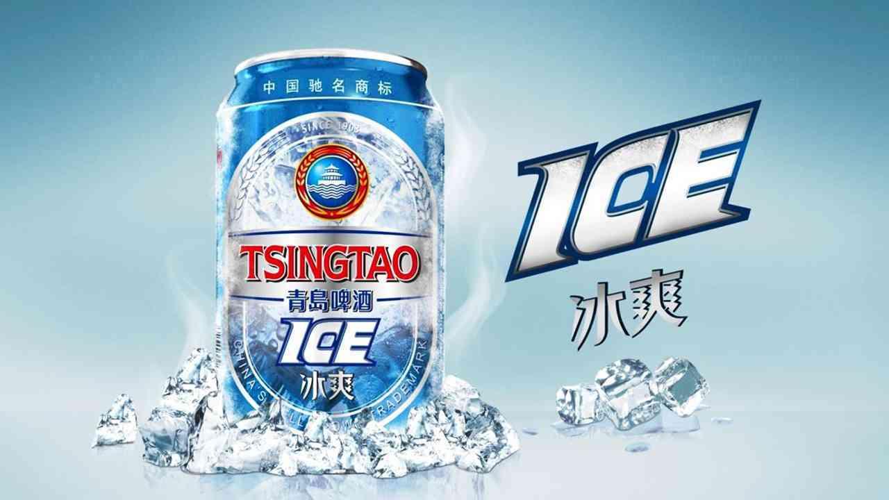 青島啤酒冰爽包裝設計